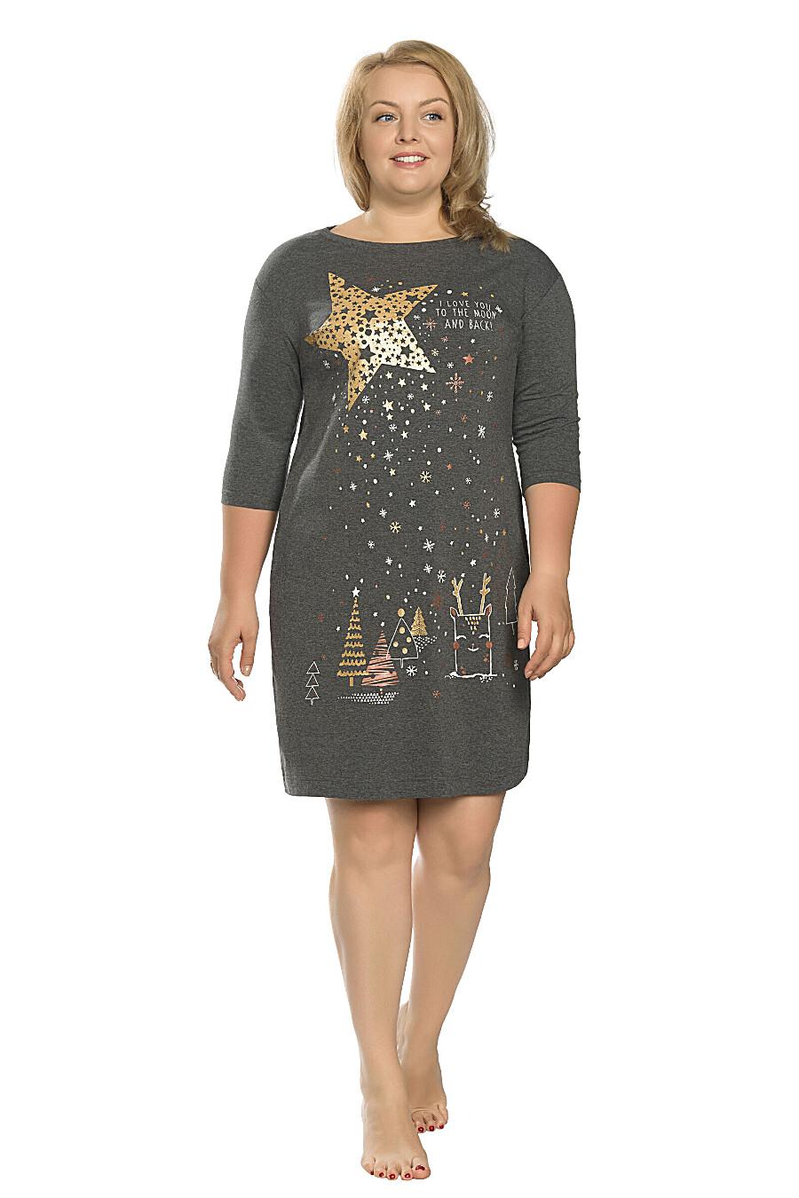 Платье для женщин PELICAN 161502 купить оптом от производителя. Совместная покупка женской одежды в OptMoyo