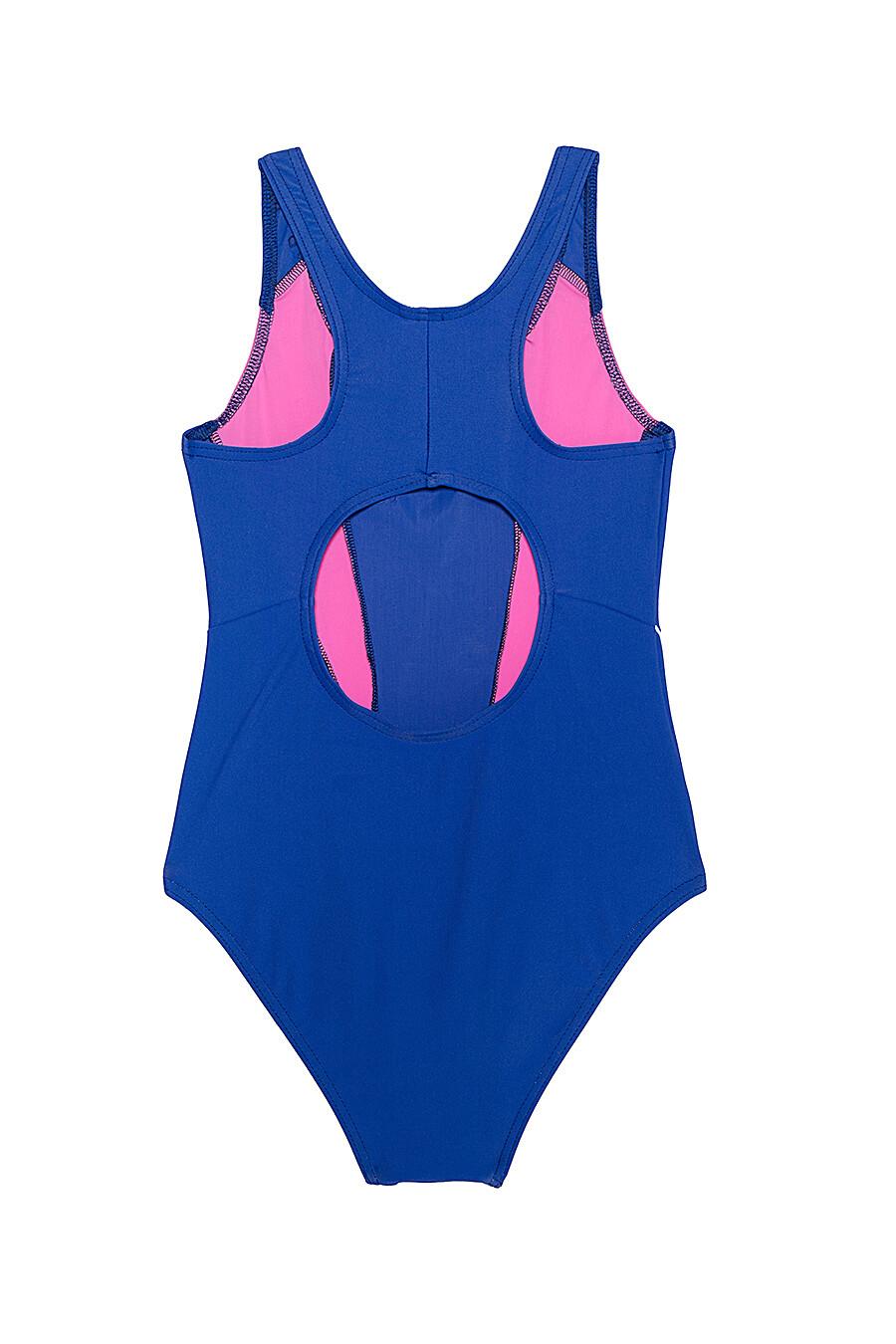 Купальник для девочек ESLI 161512 купить оптом от производителя. Совместная покупка детской одежды в OptMoyo
