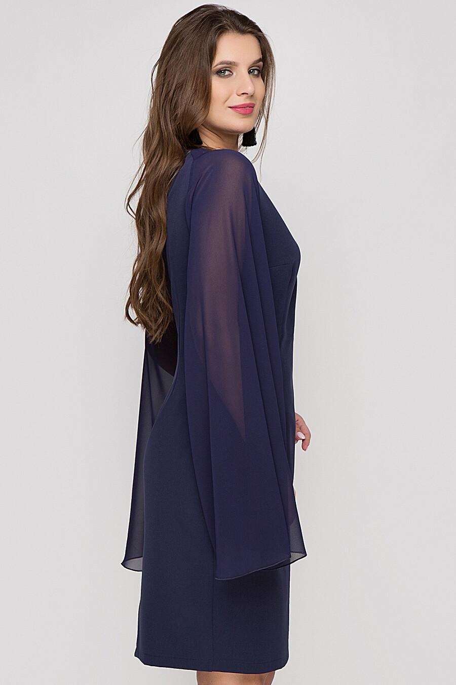 Платье BELLUCHE (161523), купить в Optmoyo.ru