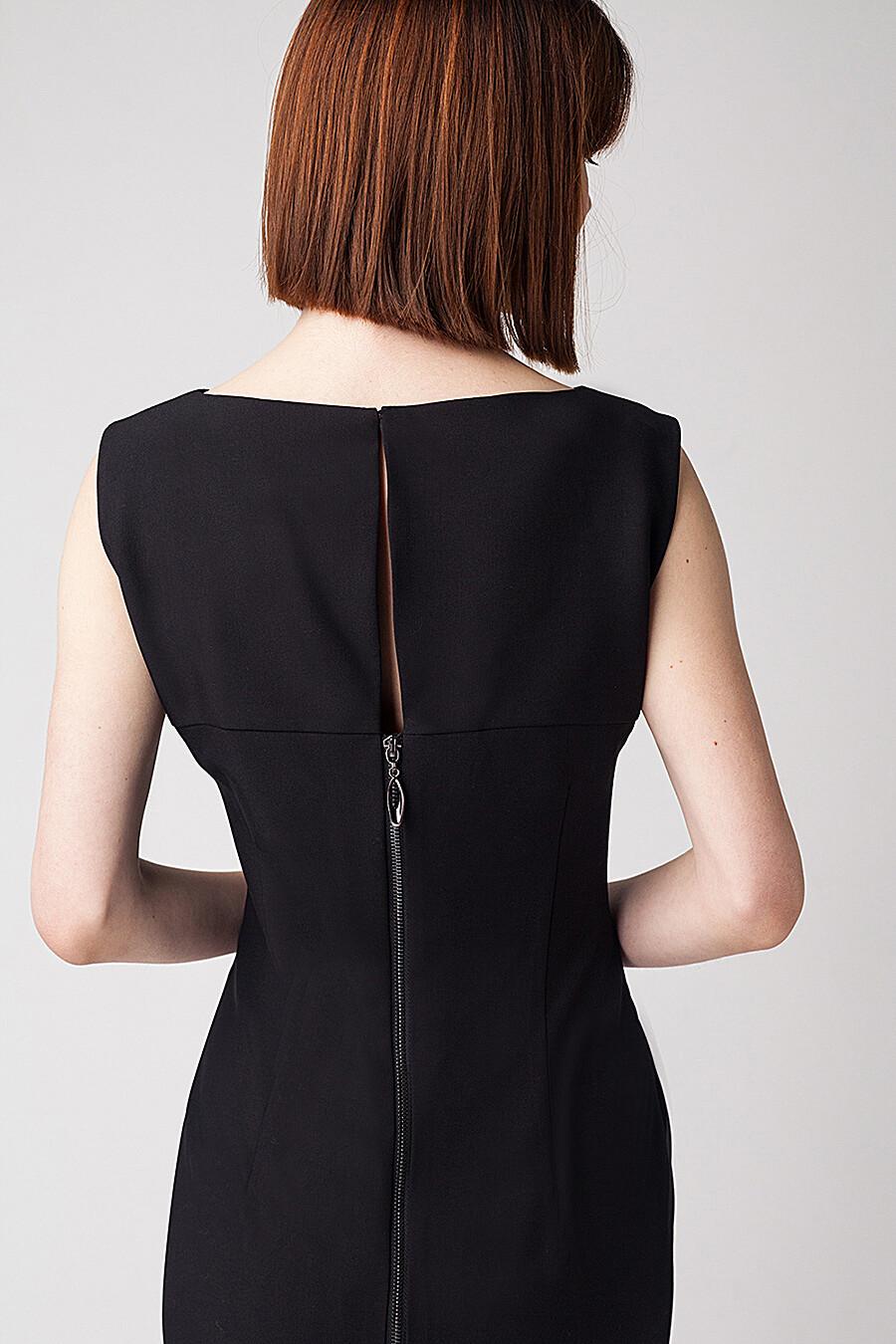 Платье для женщин VILATTE 164486 купить оптом от производителя. Совместная покупка женской одежды в OptMoyo