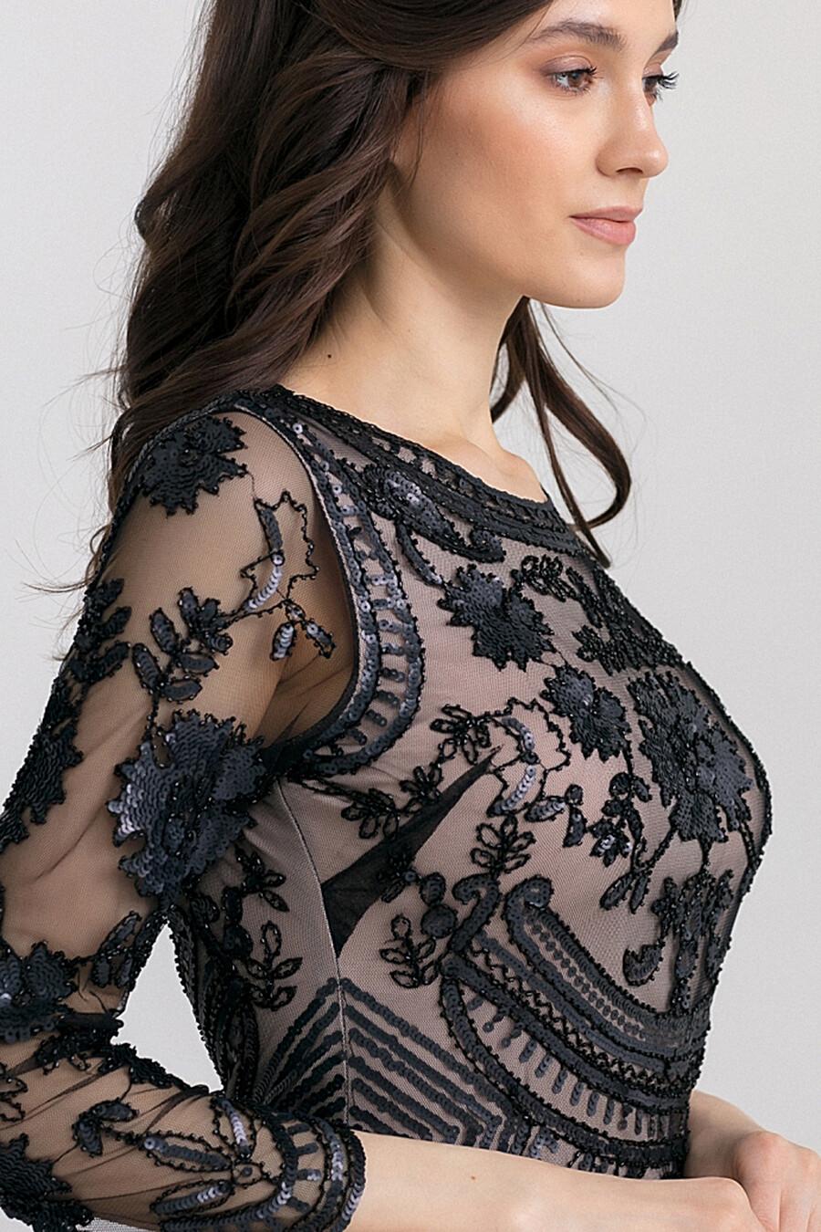 Платье JAN STEEN (165317), купить в Optmoyo.ru