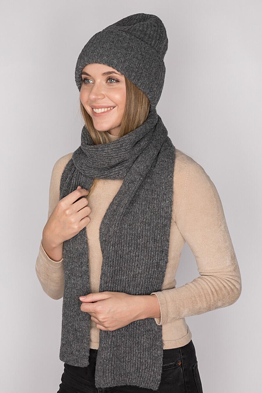Шапка для женщин FORTI 165375 купить оптом от производителя. Совместная покупка женской одежды в OptMoyo