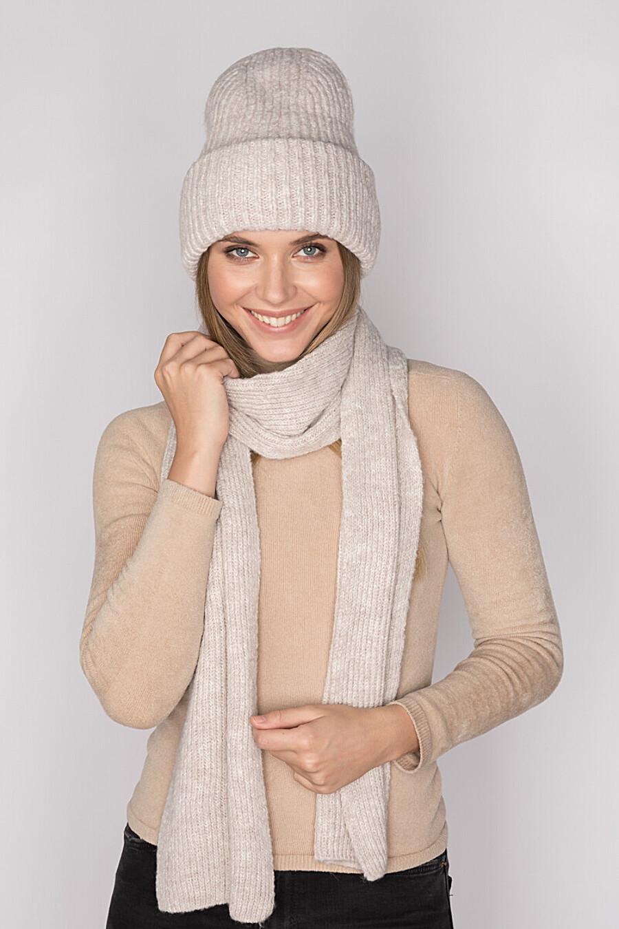 Шапка для женщин FORTI 165378 купить оптом от производителя. Совместная покупка женской одежды в OptMoyo