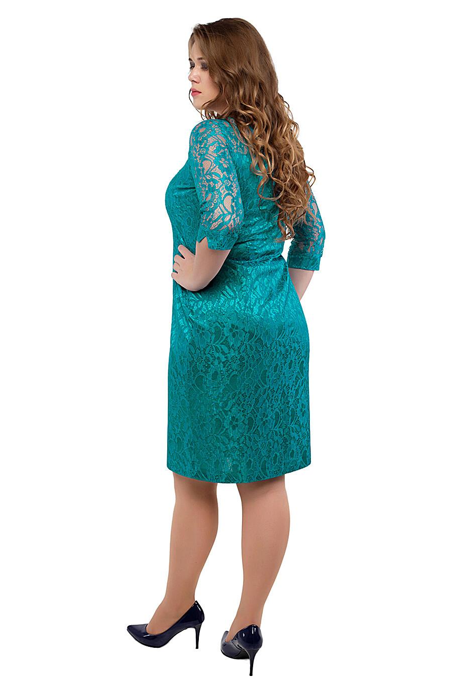 Платье DREAM WORLD (165390), купить в Moyo.moda