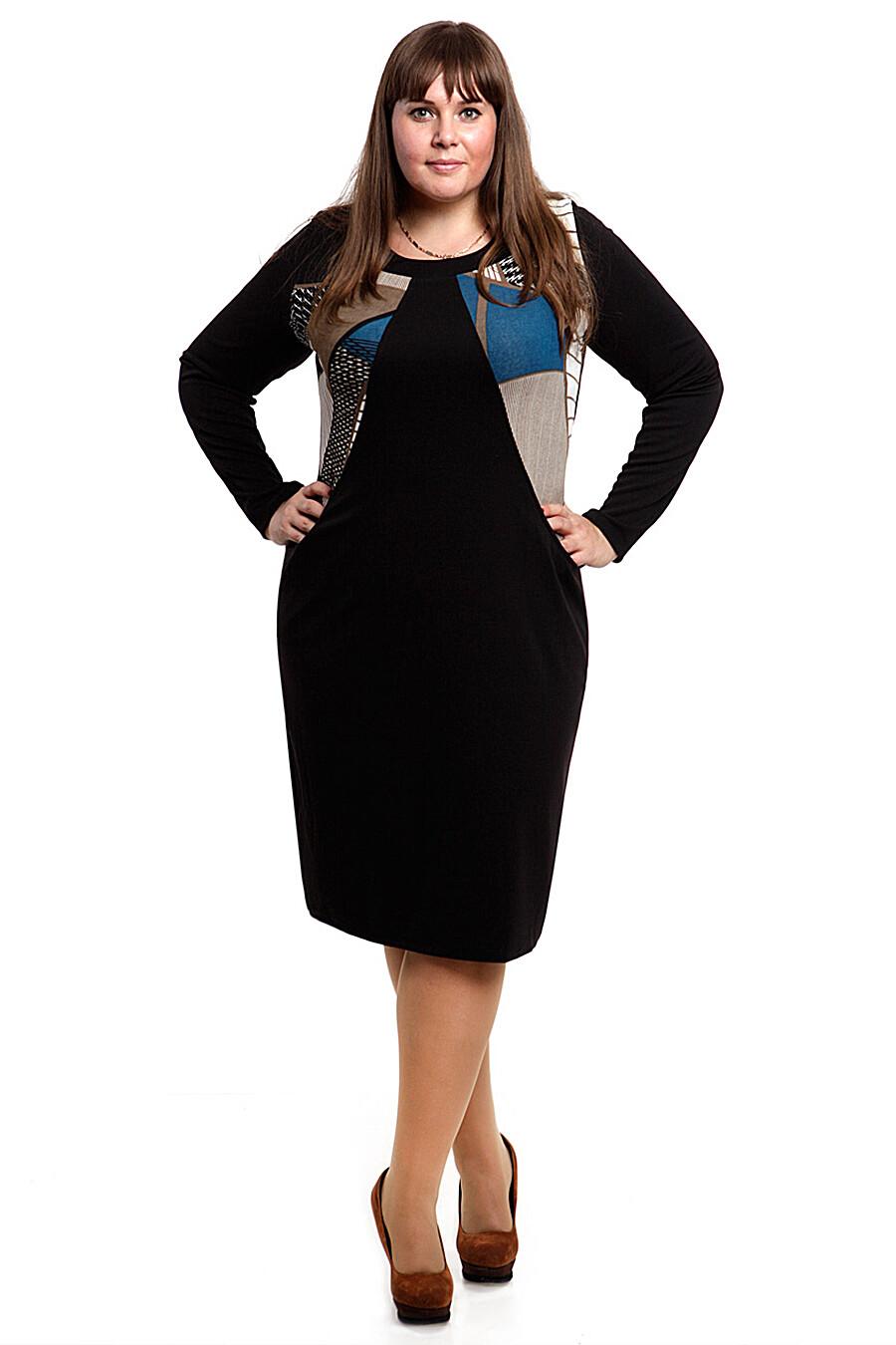 Платье для женщин DREAM WORLD 165415 купить оптом от производителя. Совместная покупка женской одежды в OptMoyo