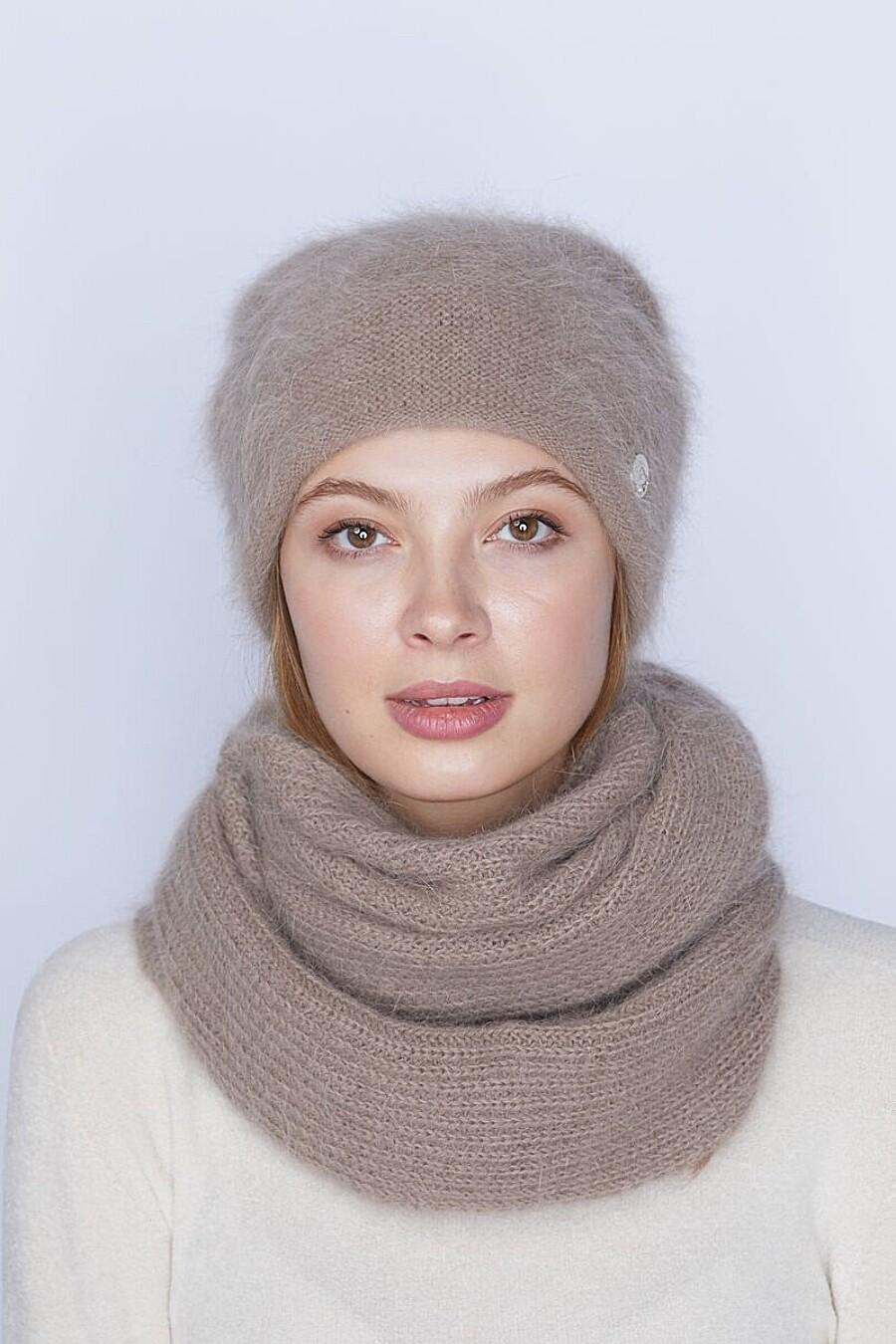 Шапка для женщин FORTI 165441 купить оптом от производителя. Совместная покупка женской одежды в OptMoyo
