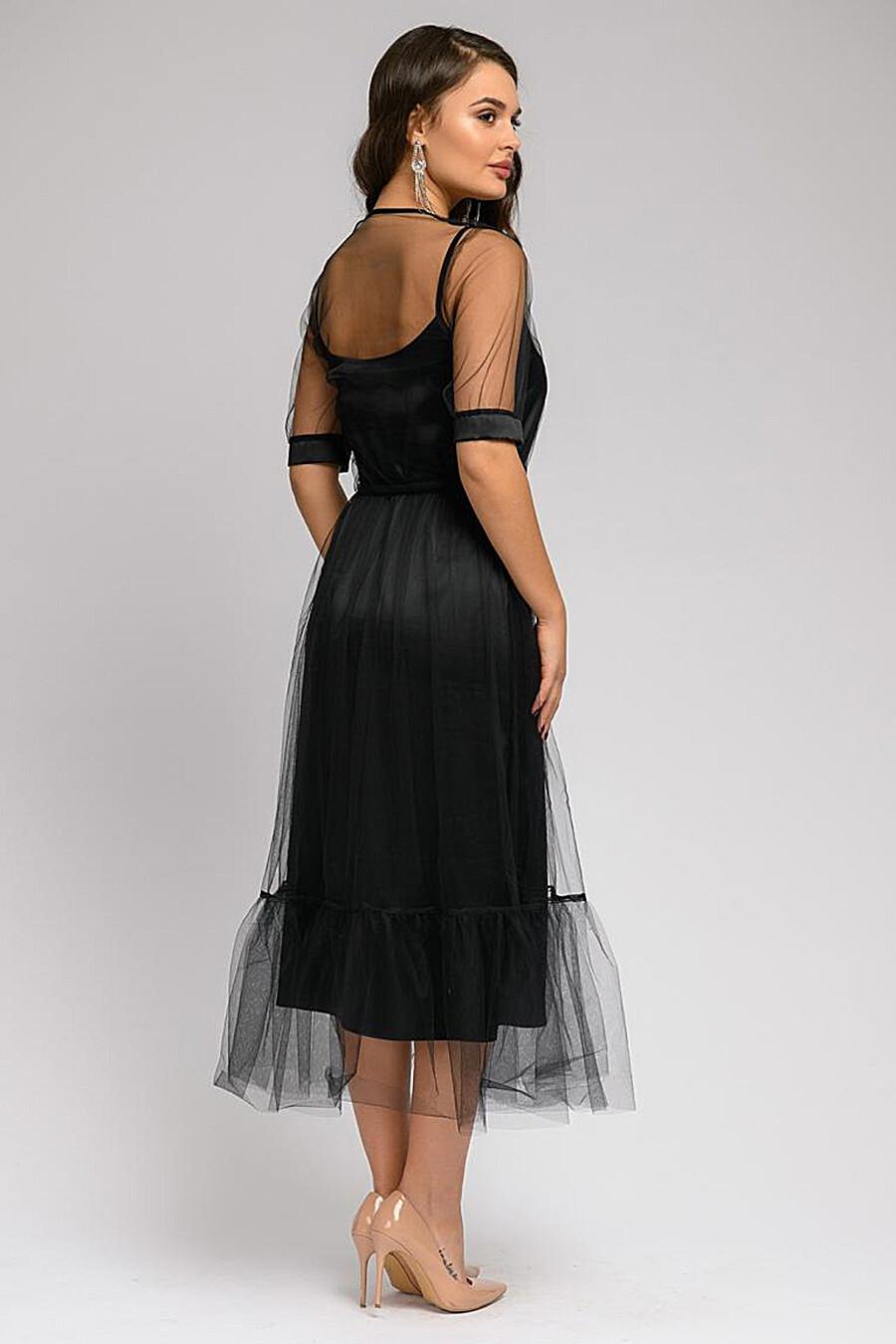 Платье для женщин 1001 DRESS 165882 купить оптом от производителя. Совместная покупка женской одежды в OptMoyo
