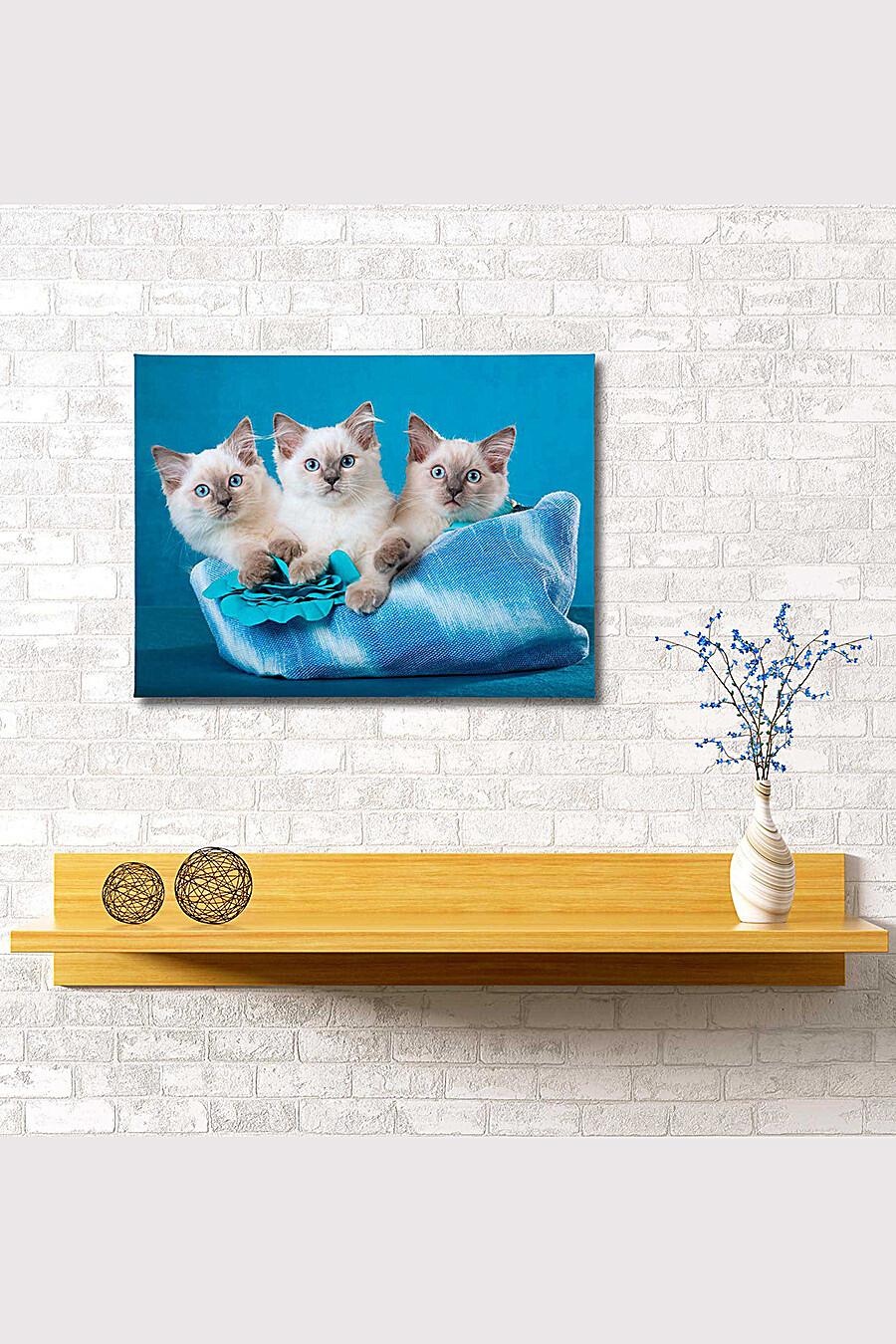 Картина для женщин ART HOME TEXTILE 165908 купить оптом от производителя. Совместная покупка женской одежды в OptMoyo
