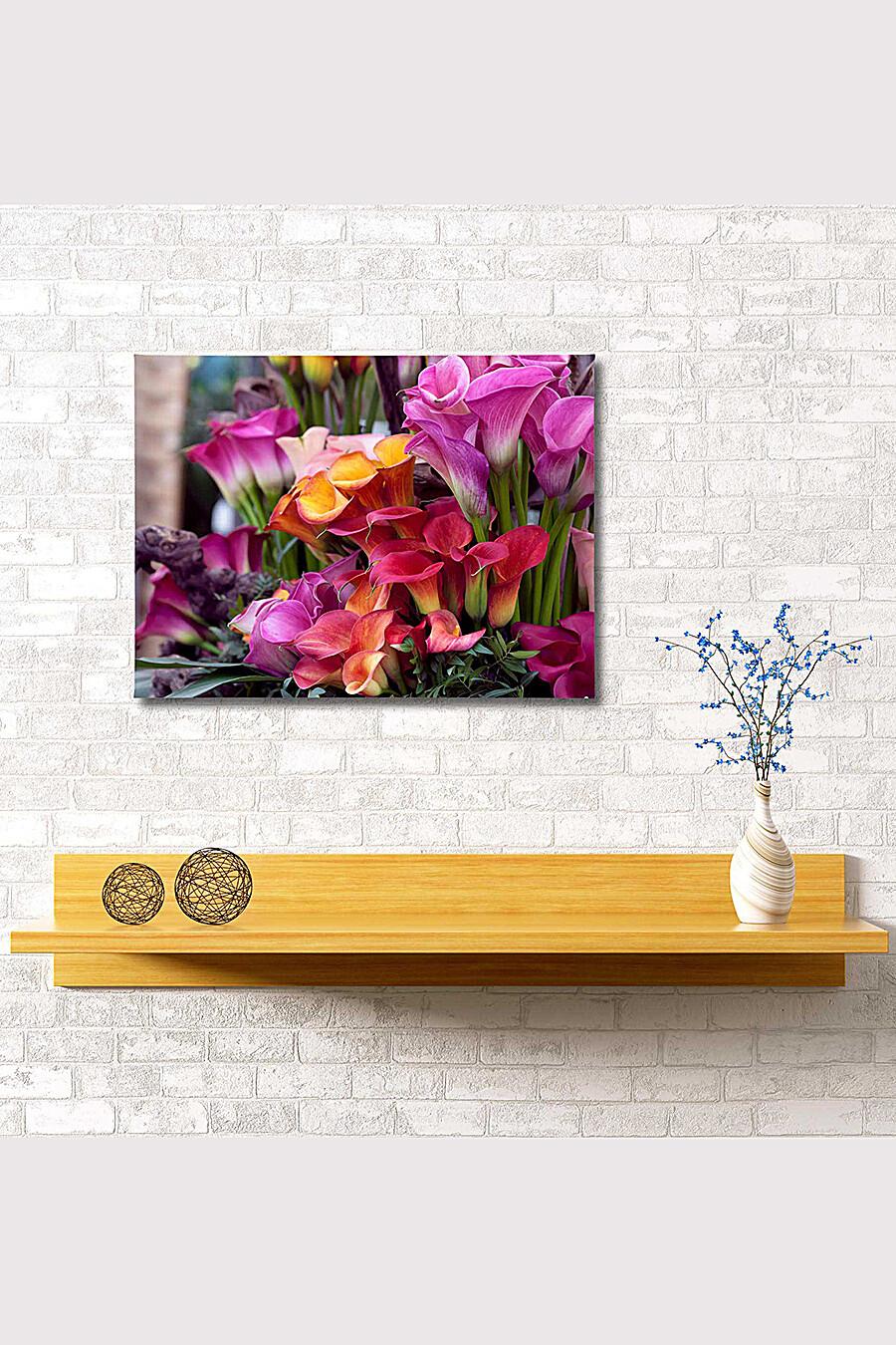 Картина для женщин ART HOME TEXTILE 165914 купить оптом от производителя. Совместная покупка женской одежды в OptMoyo