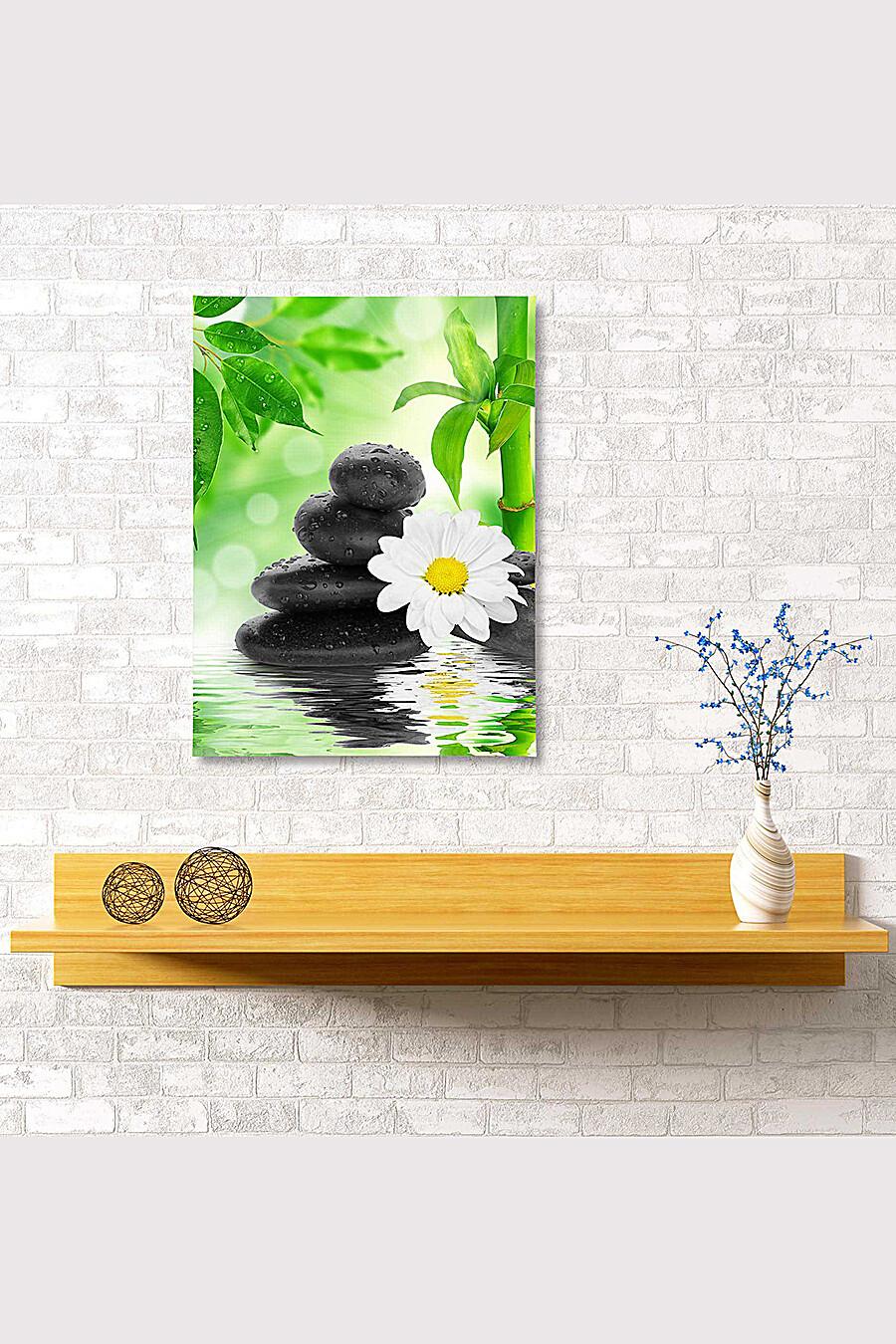 Картина для женщин ART HOME TEXTILE 165918 купить оптом от производителя. Совместная покупка женской одежды в OptMoyo