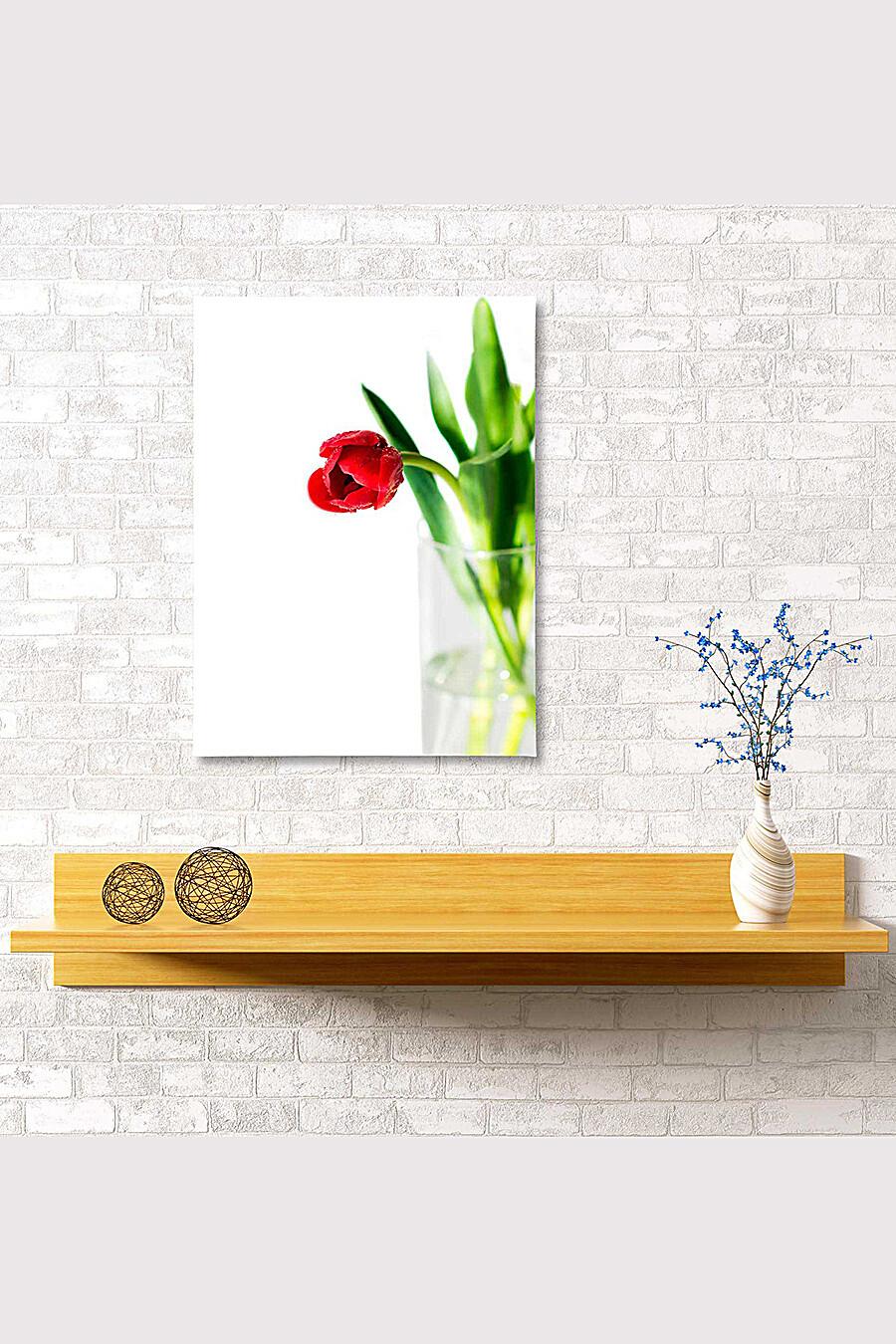 Картина для женщин ART HOME TEXTILE 165930 купить оптом от производителя. Совместная покупка женской одежды в OptMoyo