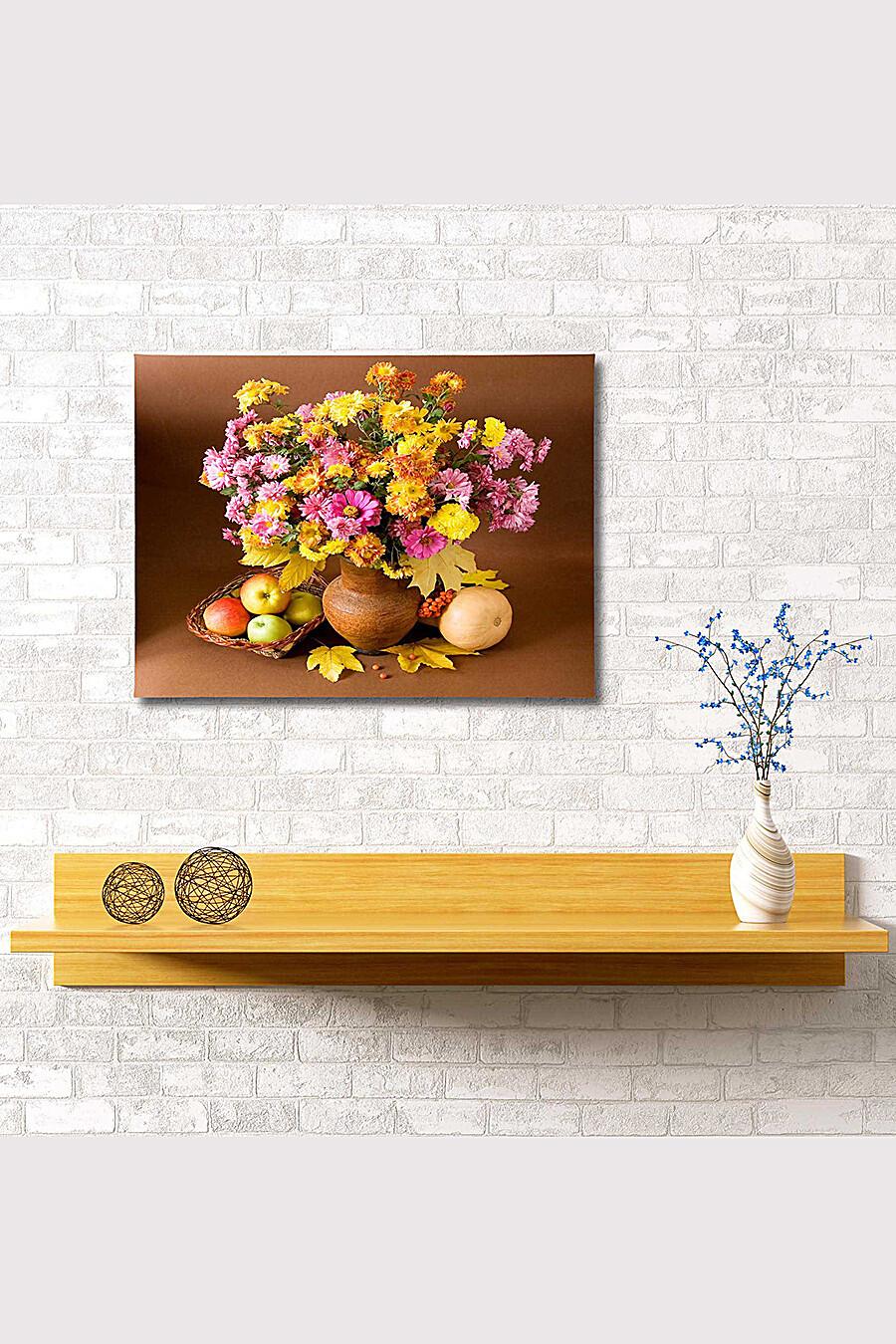 Картина для женщин ART HOME TEXTILE 165934 купить оптом от производителя. Совместная покупка женской одежды в OptMoyo