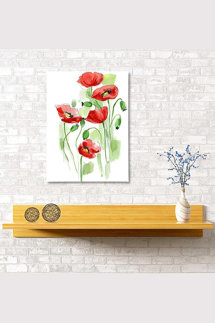 Картина для женщин ART HOME TEXTILE 165940 купить оптом от производителя. Совместная покупка женской одежды в OptMoyo
