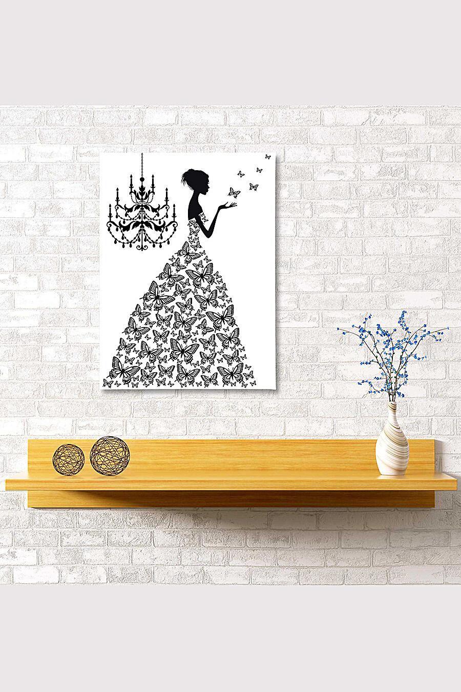 Картина для женщин ART HOME TEXTILE 165946 купить оптом от производителя. Совместная покупка женской одежды в OptMoyo