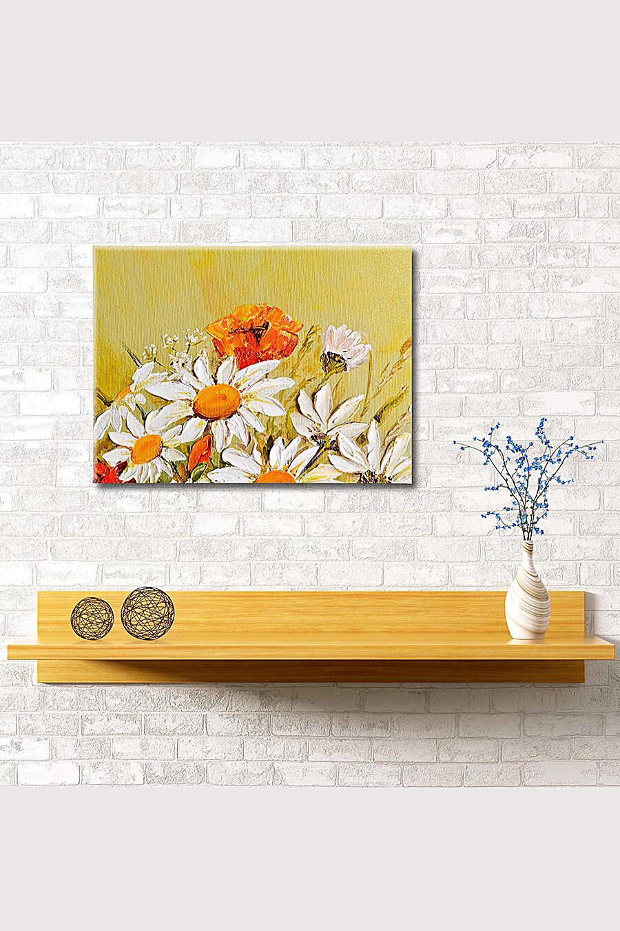 Картина для женщин ART HOME TEXTILE 165959 купить оптом от производителя. Совместная покупка женской одежды в OptMoyo