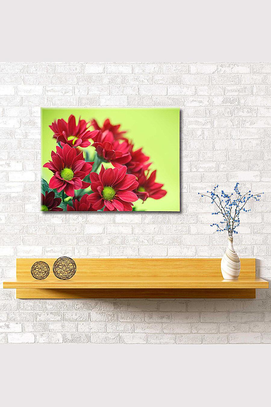 Картина для женщин ART HOME TEXTILE 165961 купить оптом от производителя. Совместная покупка женской одежды в OptMoyo