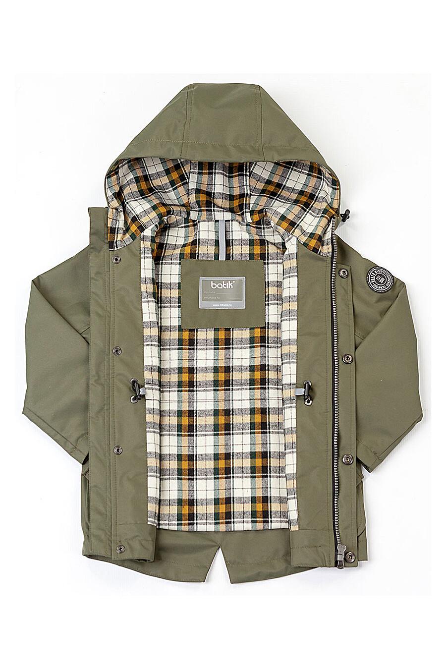 Парка для мальчиков BATIK 166256 купить оптом от производителя. Совместная покупка детской одежды в OptMoyo