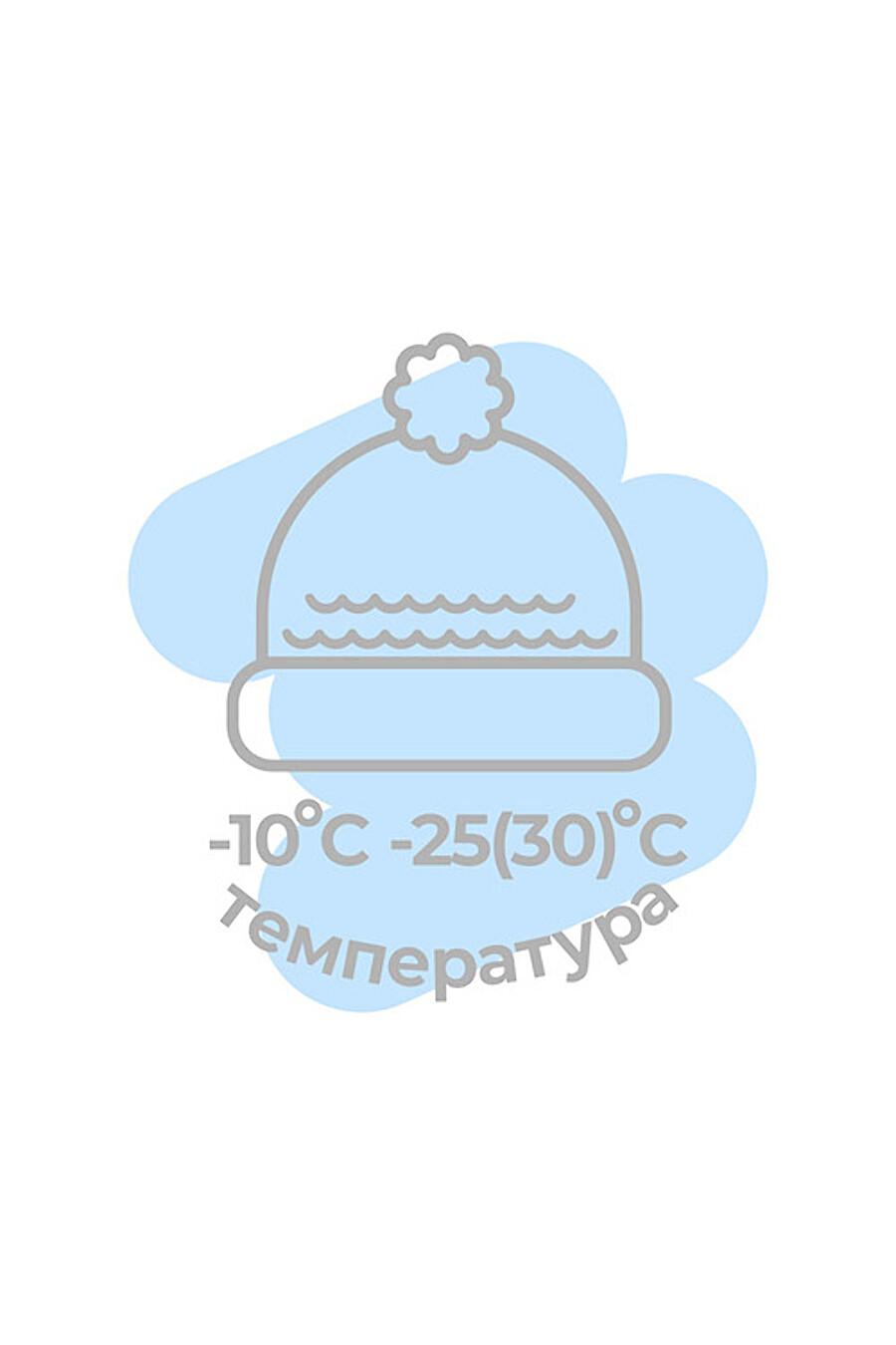 Шапка для мальчиков CLEVER 169257 купить оптом от производителя. Совместная покупка детской одежды в OptMoyo