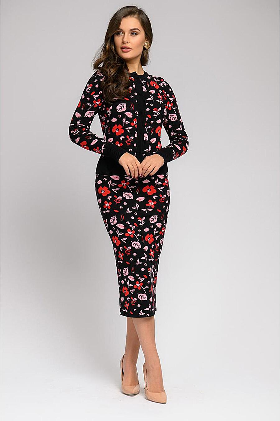 Кардиган 1001 DRESS (169258), купить в Moyo.moda
