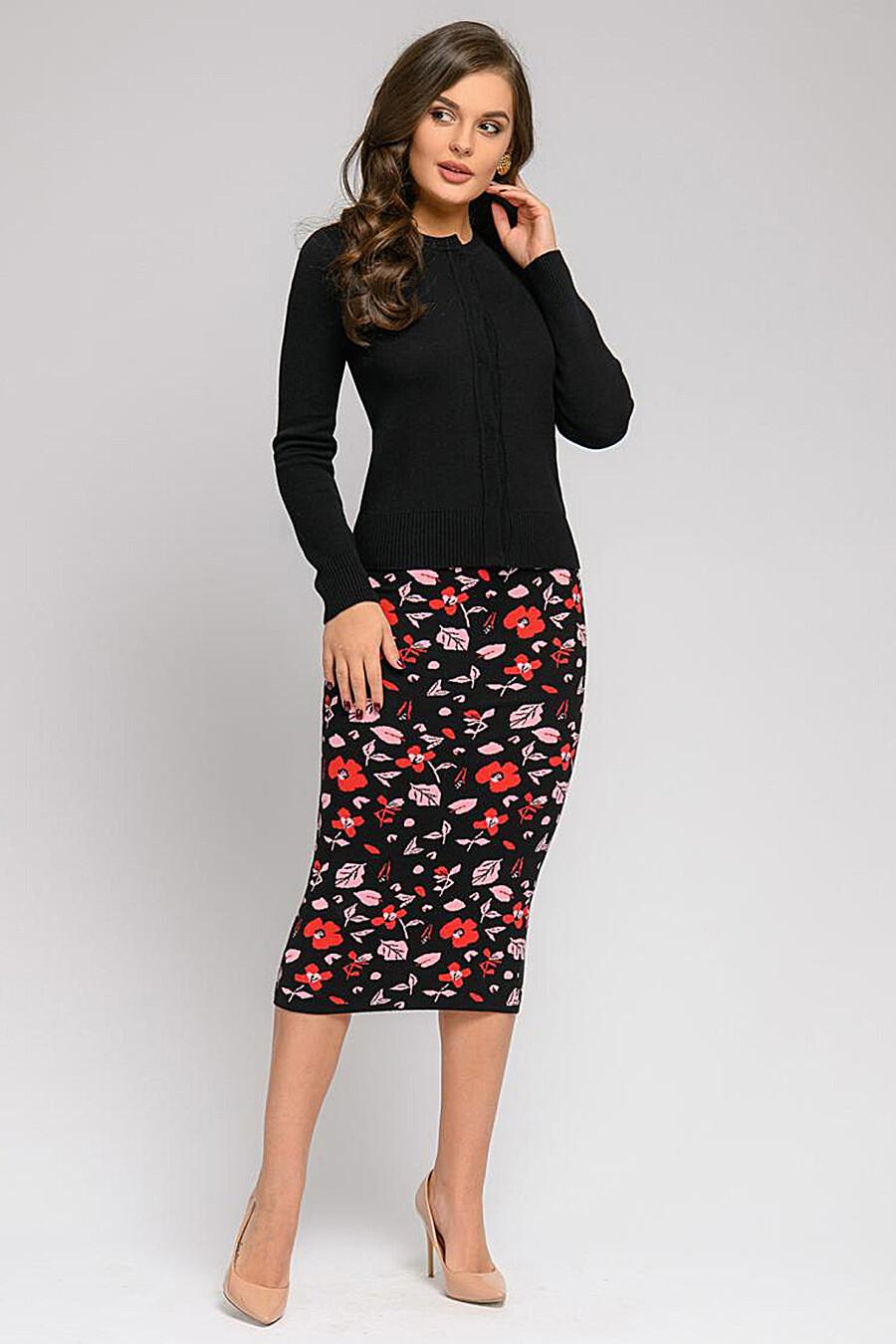 Кардиган для женщин 1001 DRESS 169259 купить оптом от производителя. Совместная покупка женской одежды в OptMoyo