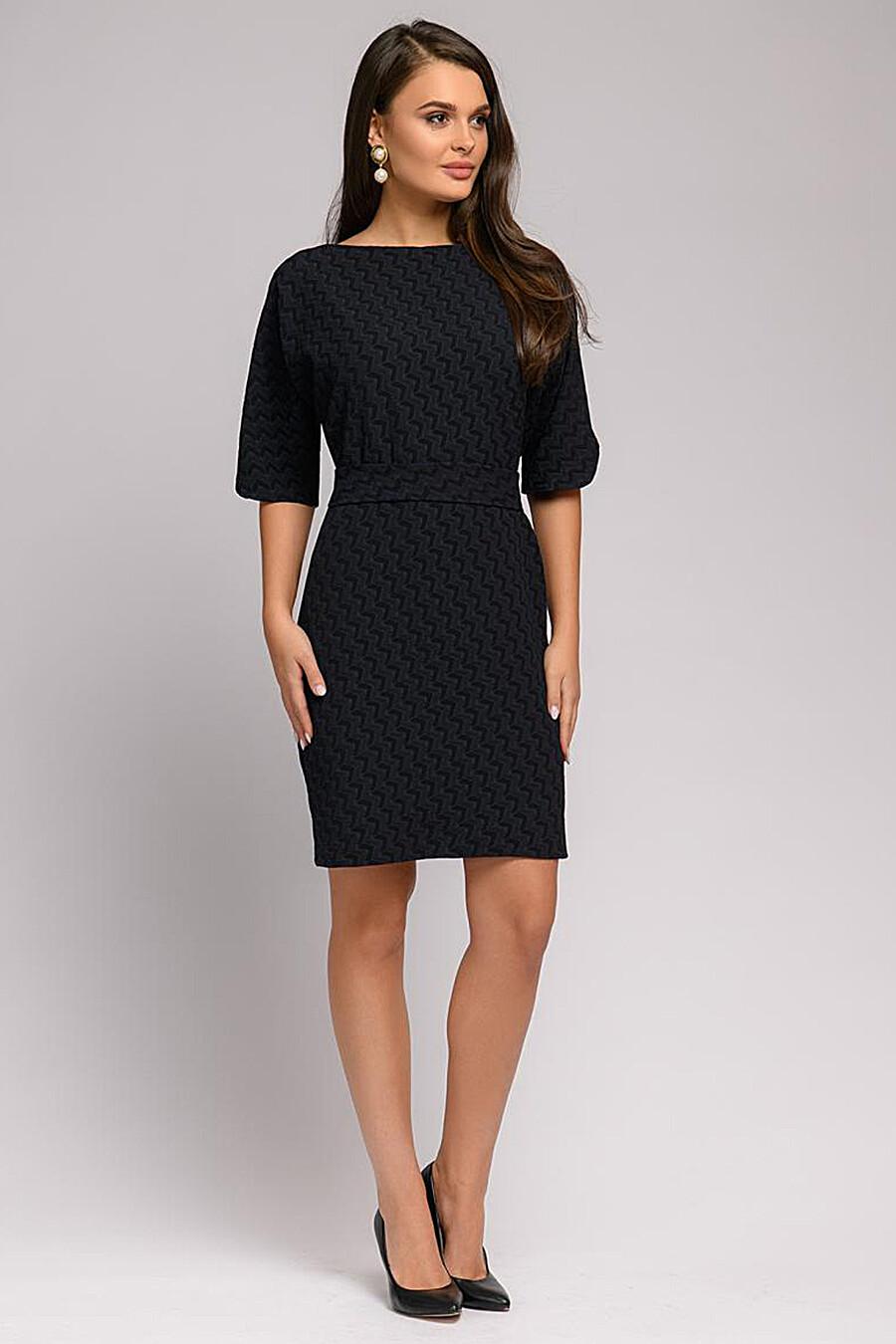 Платье 1001 DRESS (169265), купить в Optmoyo.ru