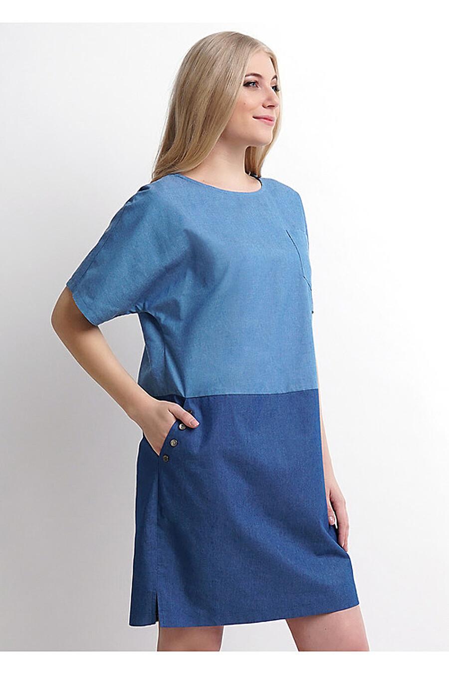 Платье CLEVER (169280), купить в Moyo.moda