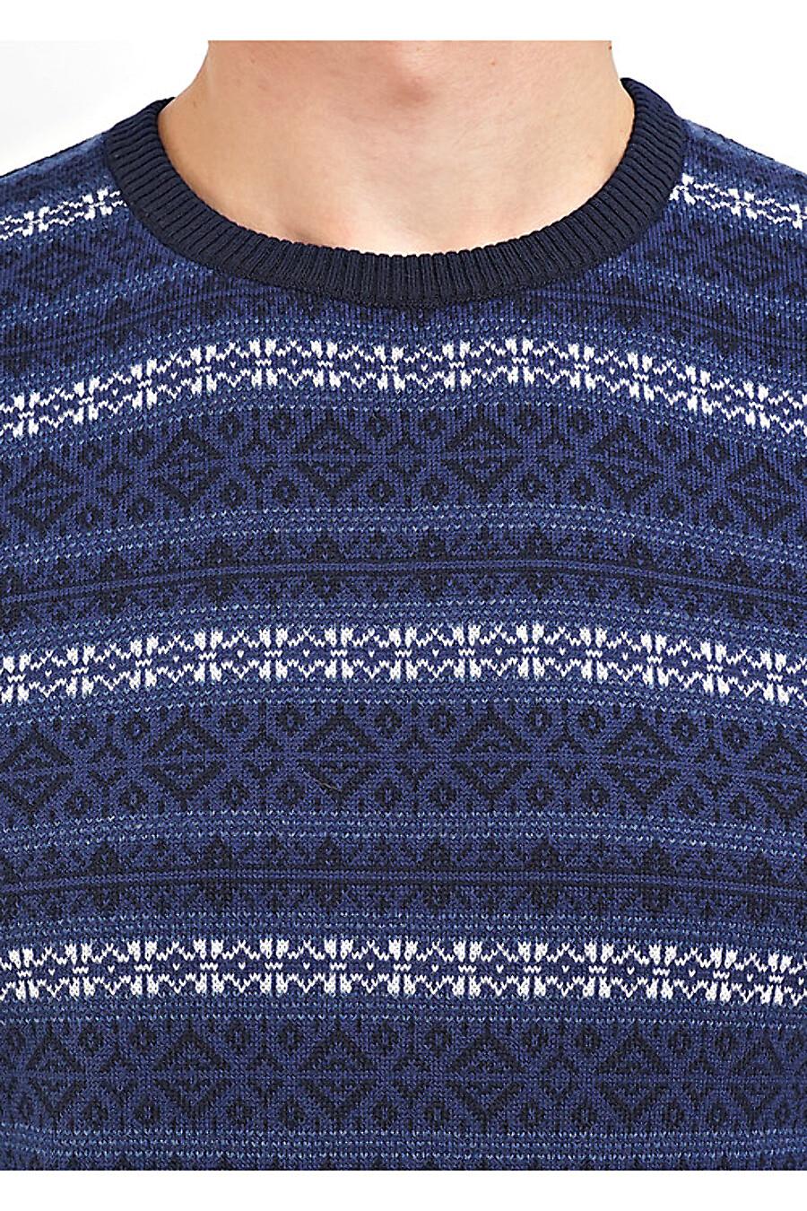 Джемпер для мужчин CLEVER 169302 купить оптом от производителя. Совместная покупка мужской одежды в OptMoyo