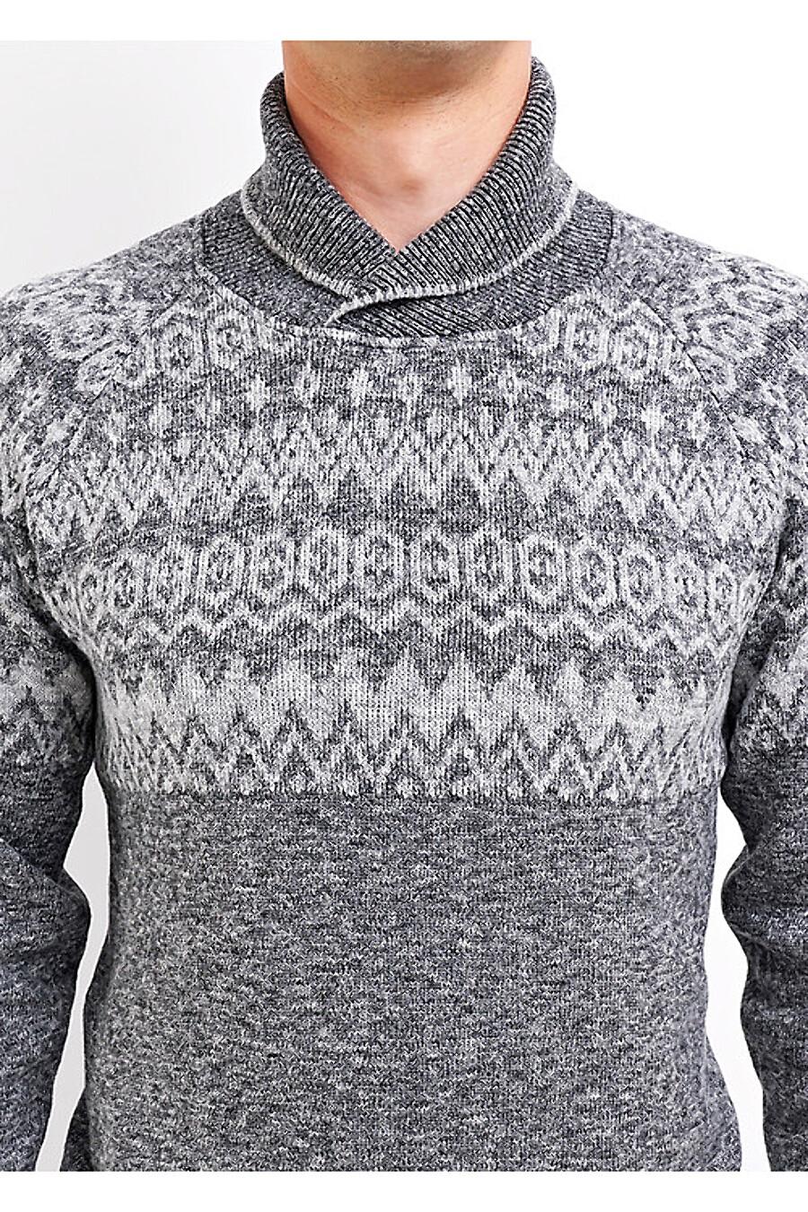 Джемпер для мужчин CLEVER 169305 купить оптом от производителя. Совместная покупка мужской одежды в OptMoyo