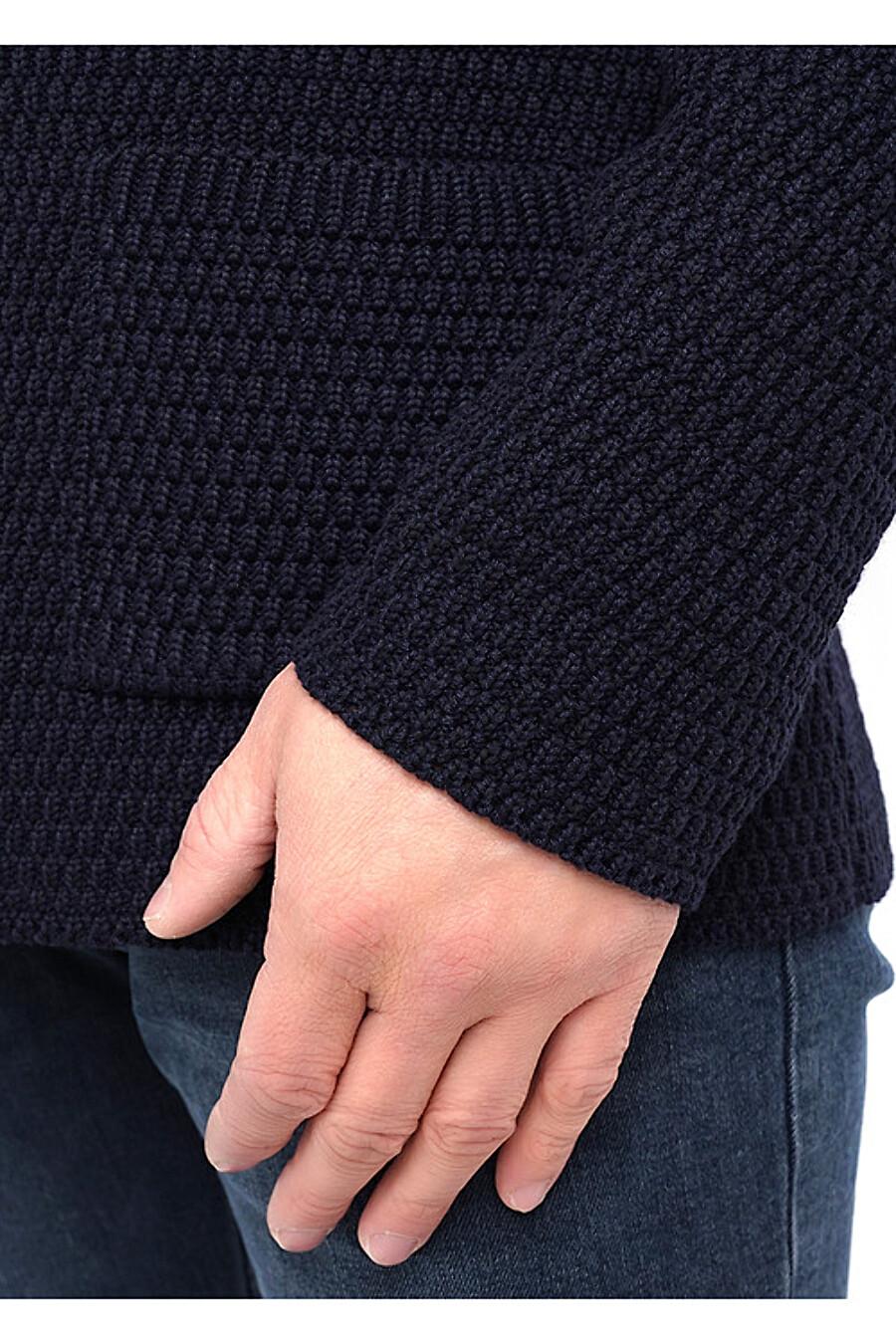 Пиджак CLEVER (169308), купить в Moyo.moda