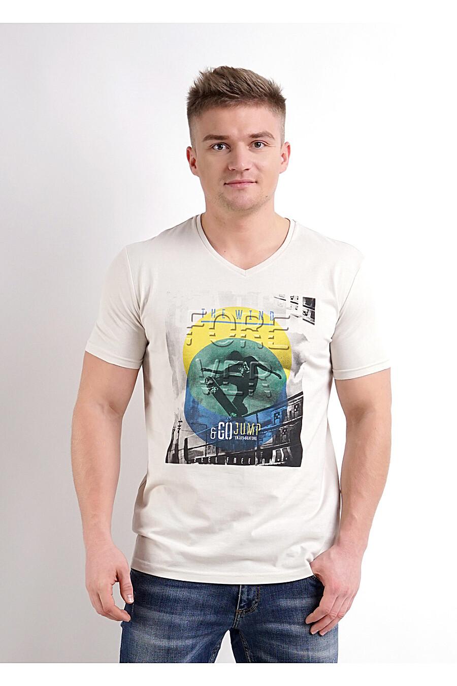 Футболка для мужчин CLEVER 169315 купить оптом от производителя. Совместная покупка мужской одежды в OptMoyo