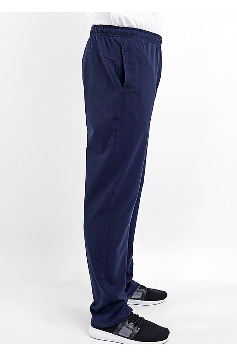 Брюки для мужчин CLEVER 169348 купить оптом от производителя. Совместная покупка мужской одежды в OptMoyo
