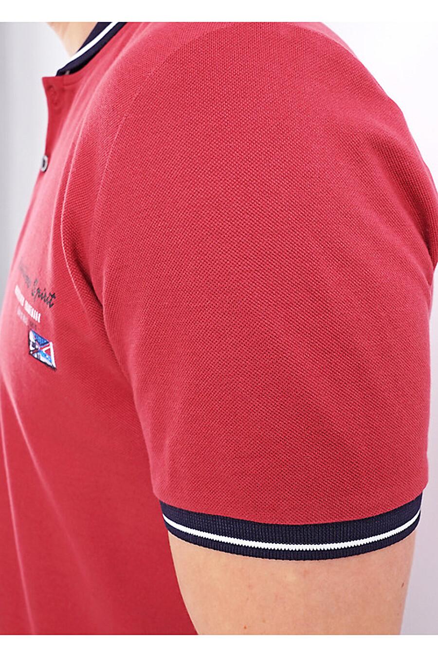 Футболка для мужчин CLEVER 169373 купить оптом от производителя. Совместная покупка мужской одежды в OptMoyo