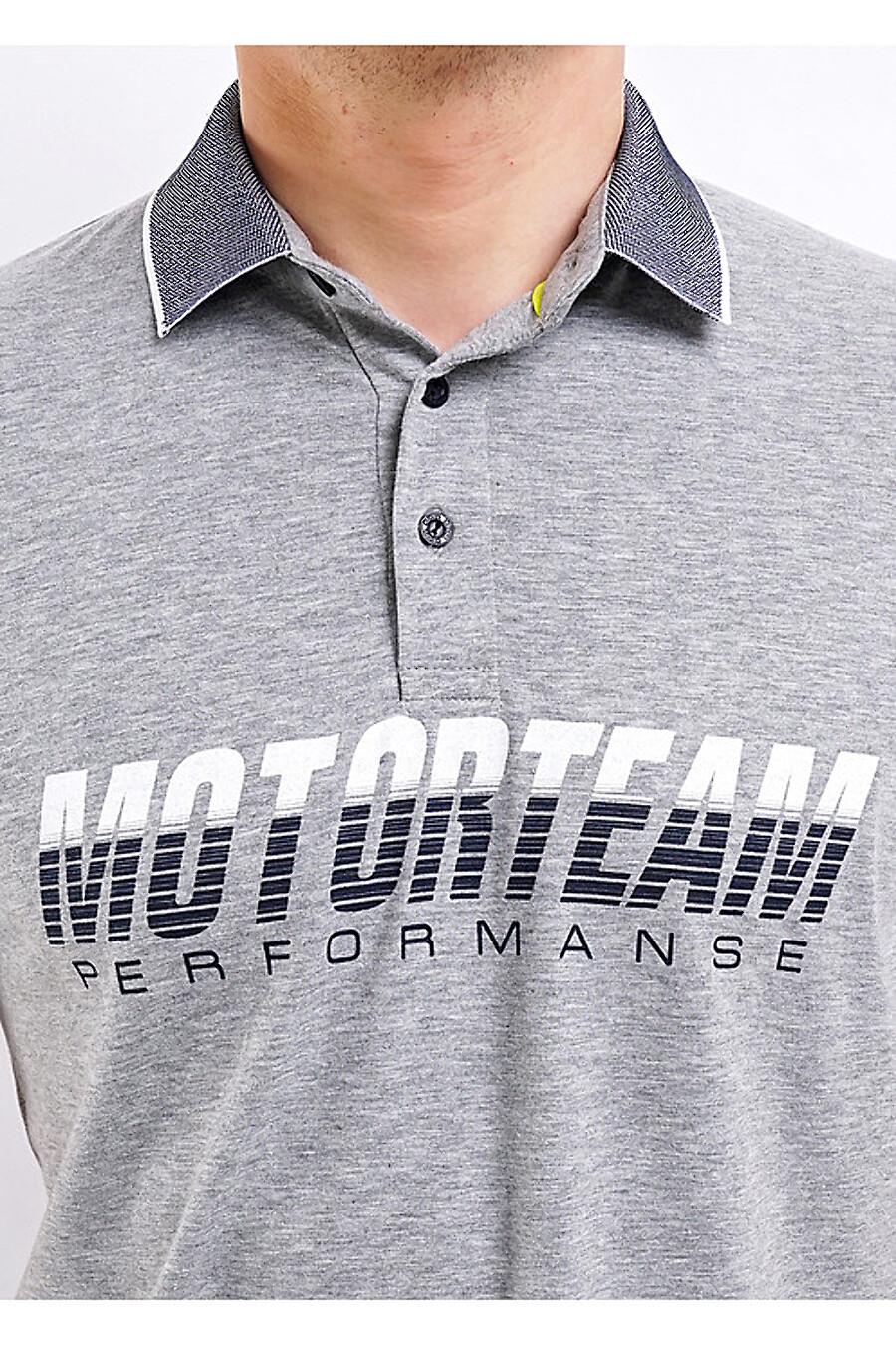 Футболка для мужчин CLEVER 169383 купить оптом от производителя. Совместная покупка мужской одежды в OptMoyo