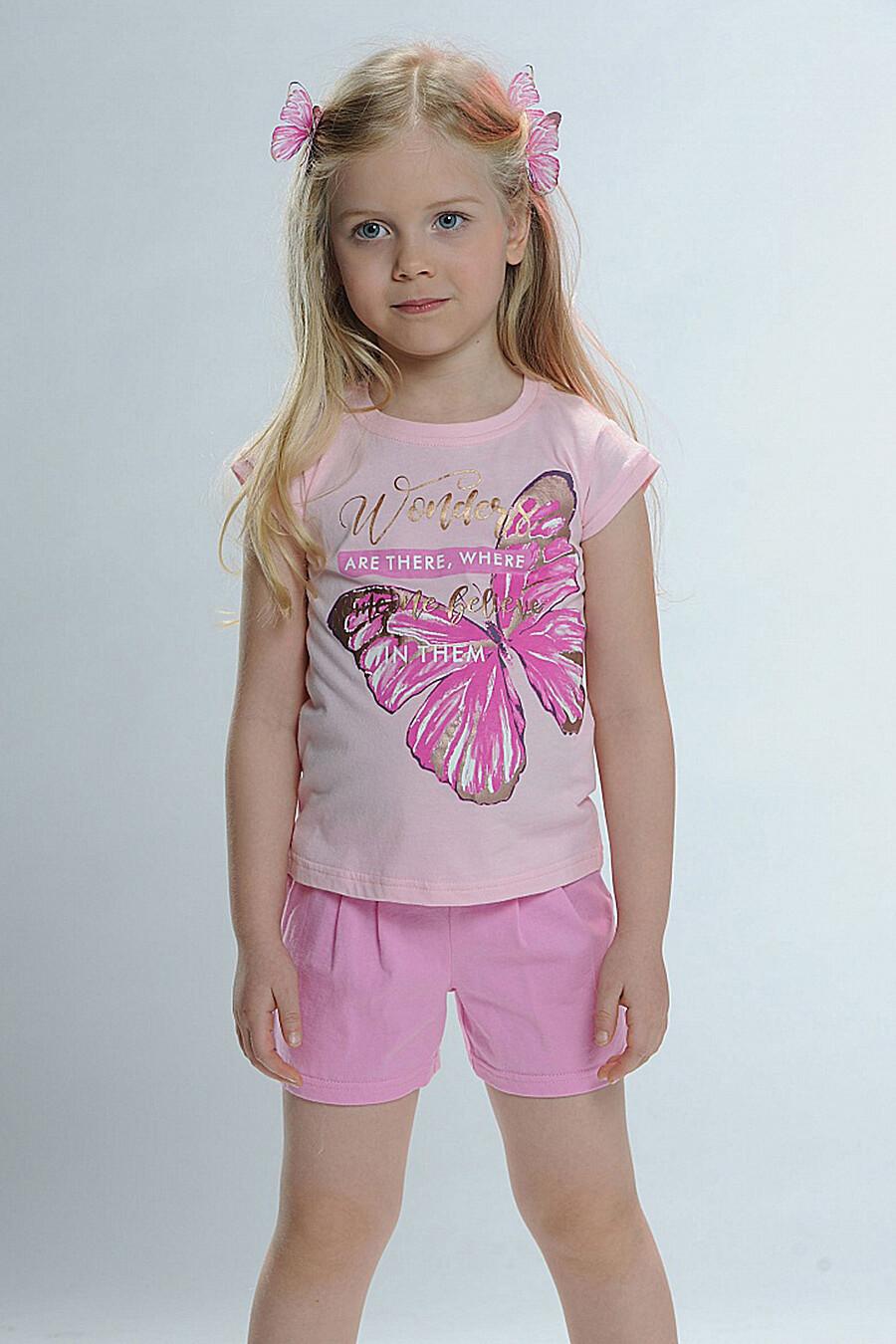 Комплект (Шорты+Футболка) для девочек PELICAN 169432 купить оптом от производителя. Совместная покупка детской одежды в OptMoyo