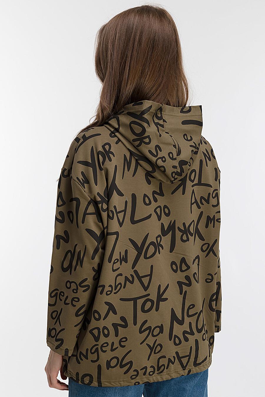 Ветровка для женщин MODALIME 169446 купить оптом от производителя. Совместная покупка женской одежды в OptMoyo