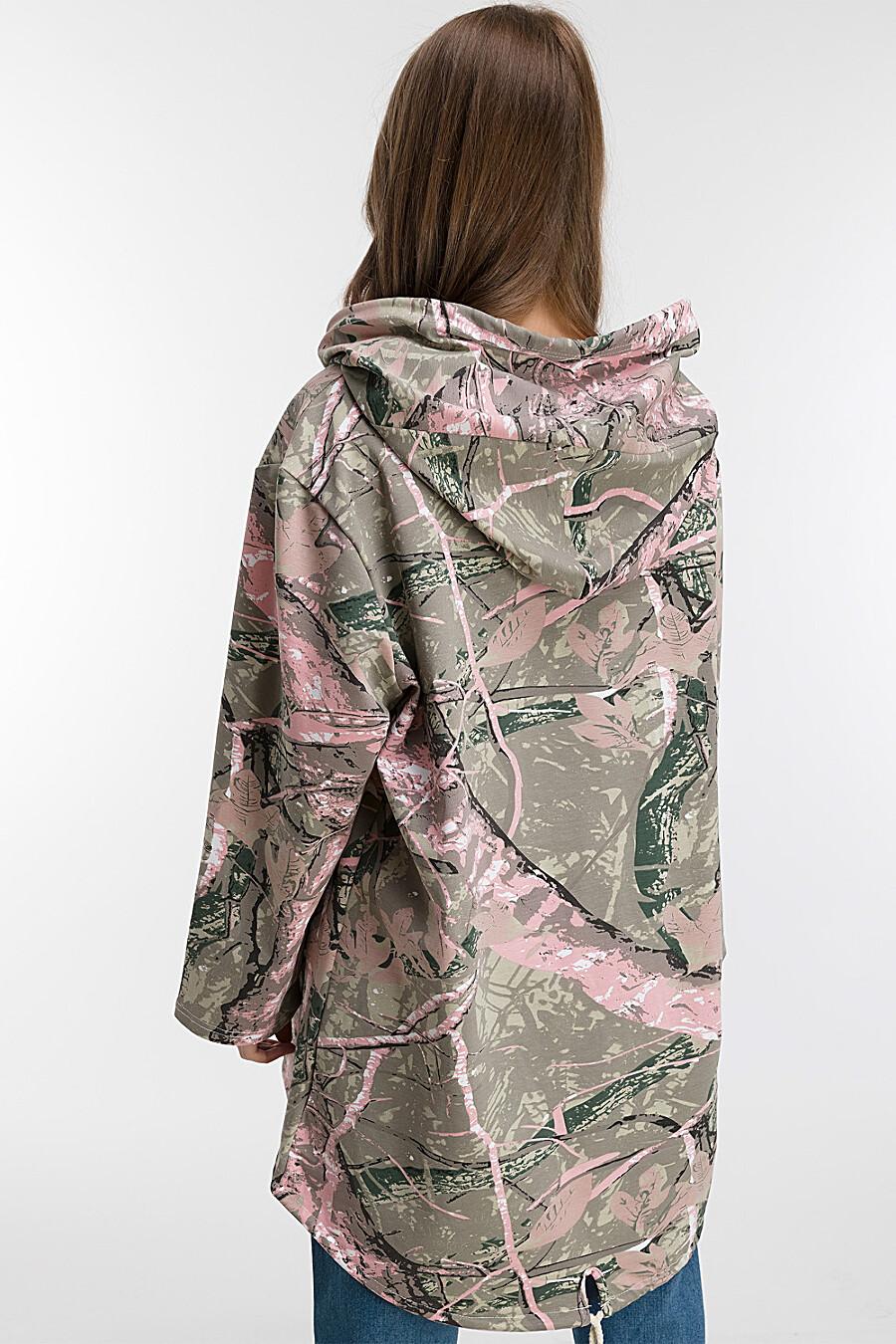 Ветровка MODALIME (169452), купить в Moyo.moda