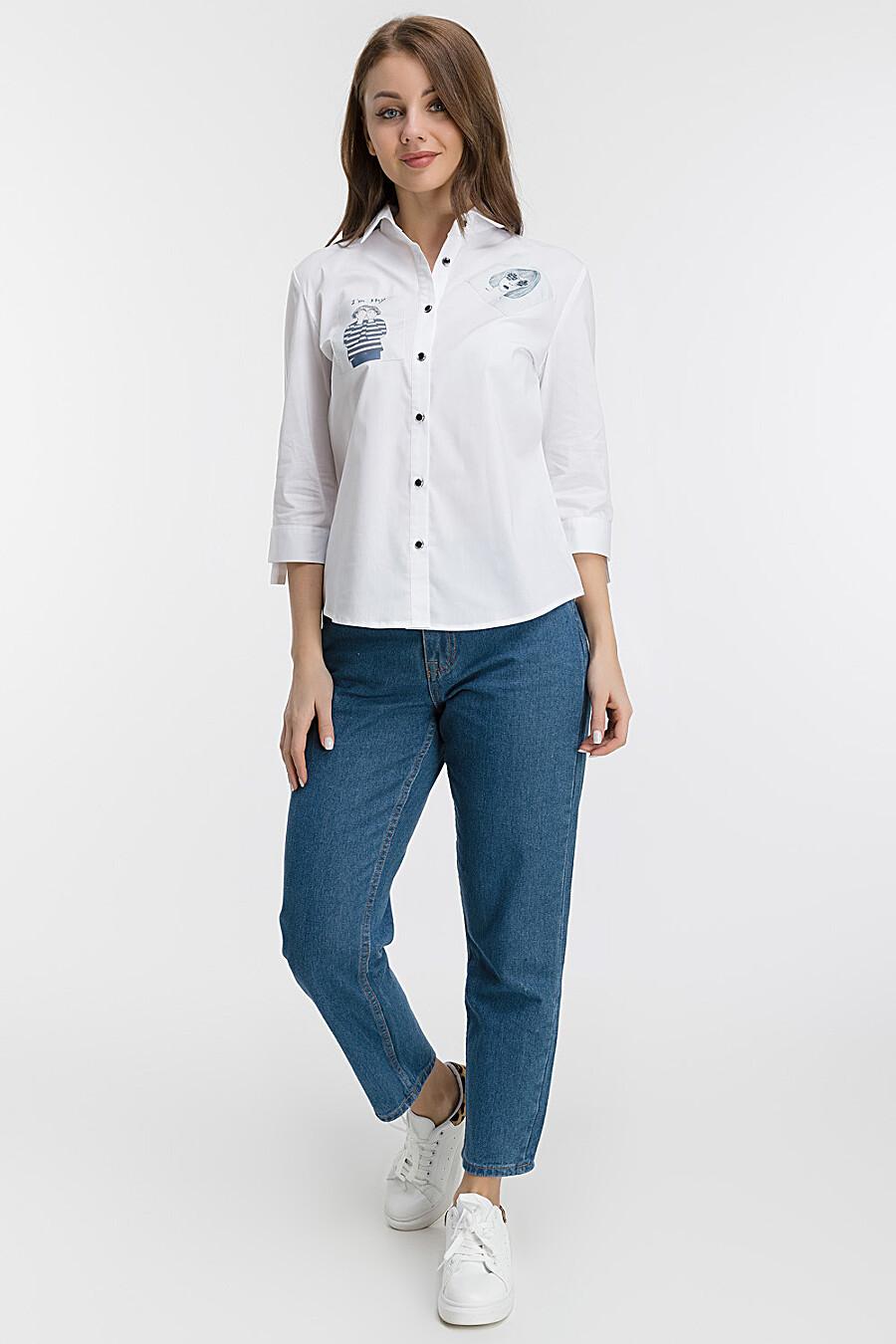 Рубашка MODALIME (169457), купить в Optmoyo.ru