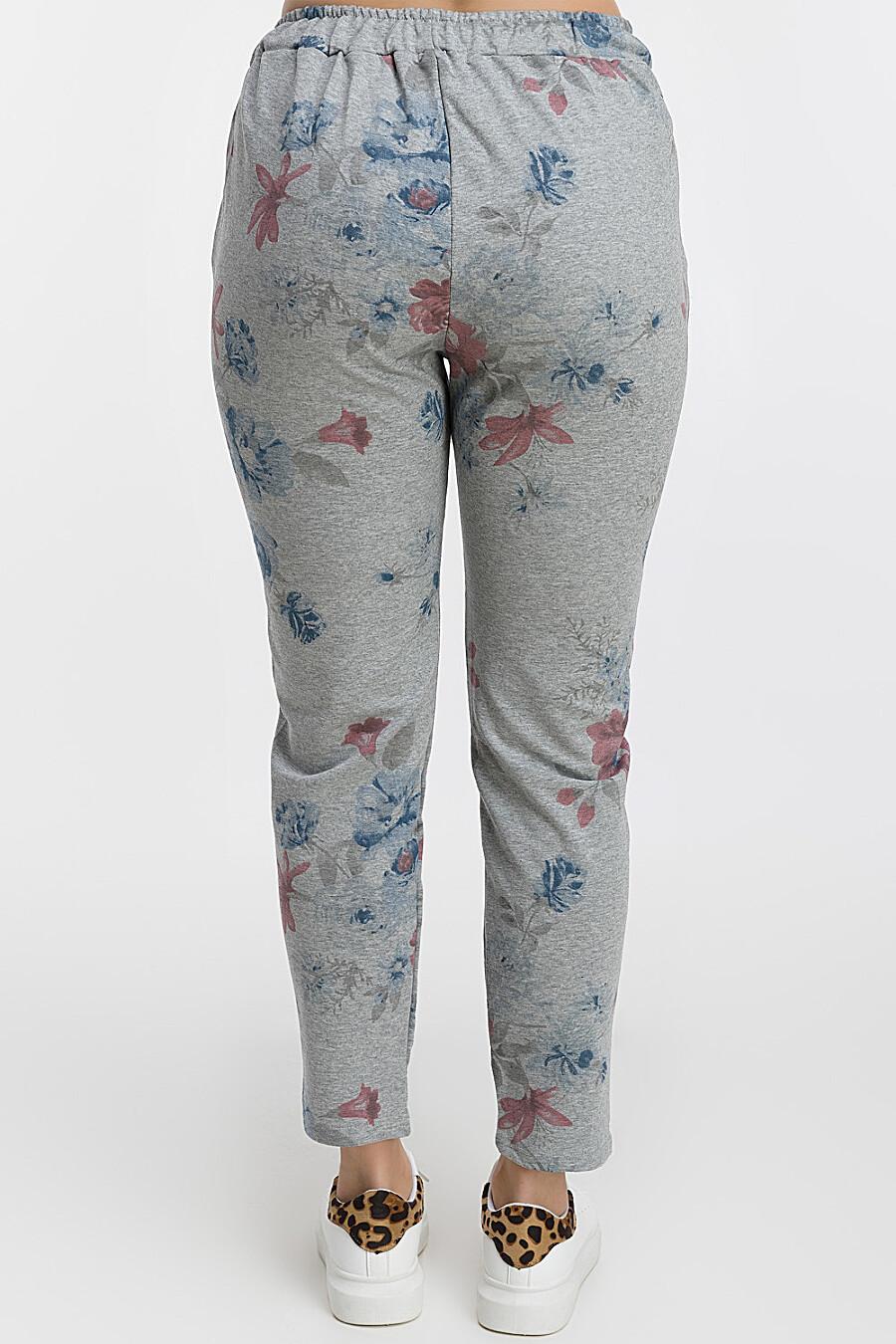 Брюки MODALIME (169468), купить в Moyo.moda