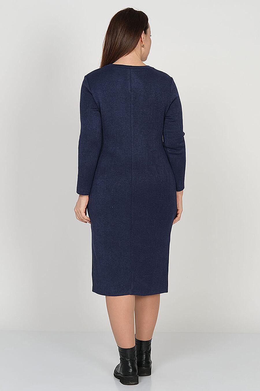 Платье для женщин AMARTI 169513 купить оптом от производителя. Совместная покупка женской одежды в OptMoyo