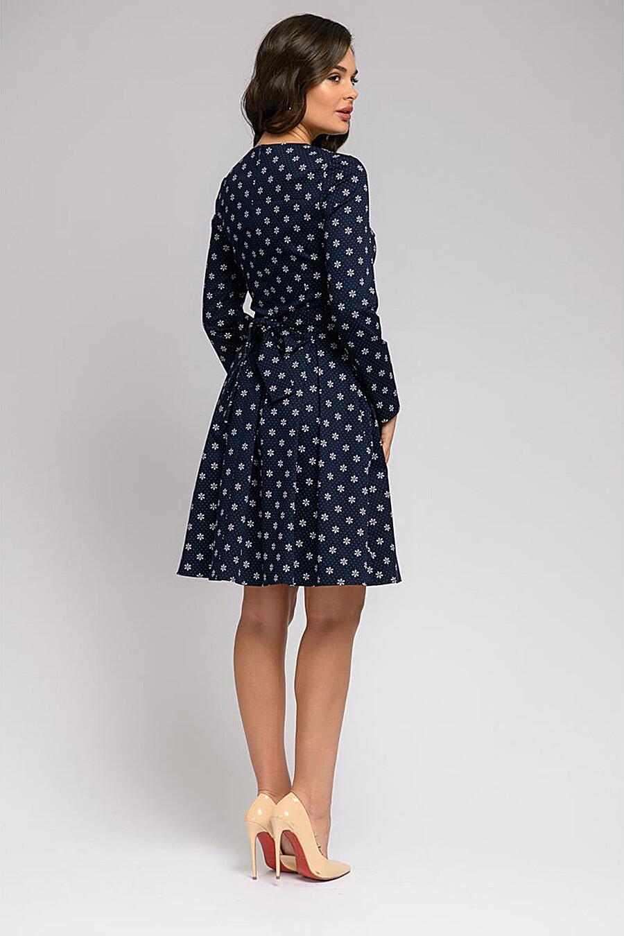 Платье 1001 DRESS (169543), купить в Moyo.moda