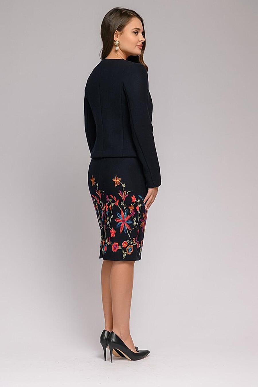 Жакет 1001 DRESS (169550), купить в Moyo.moda