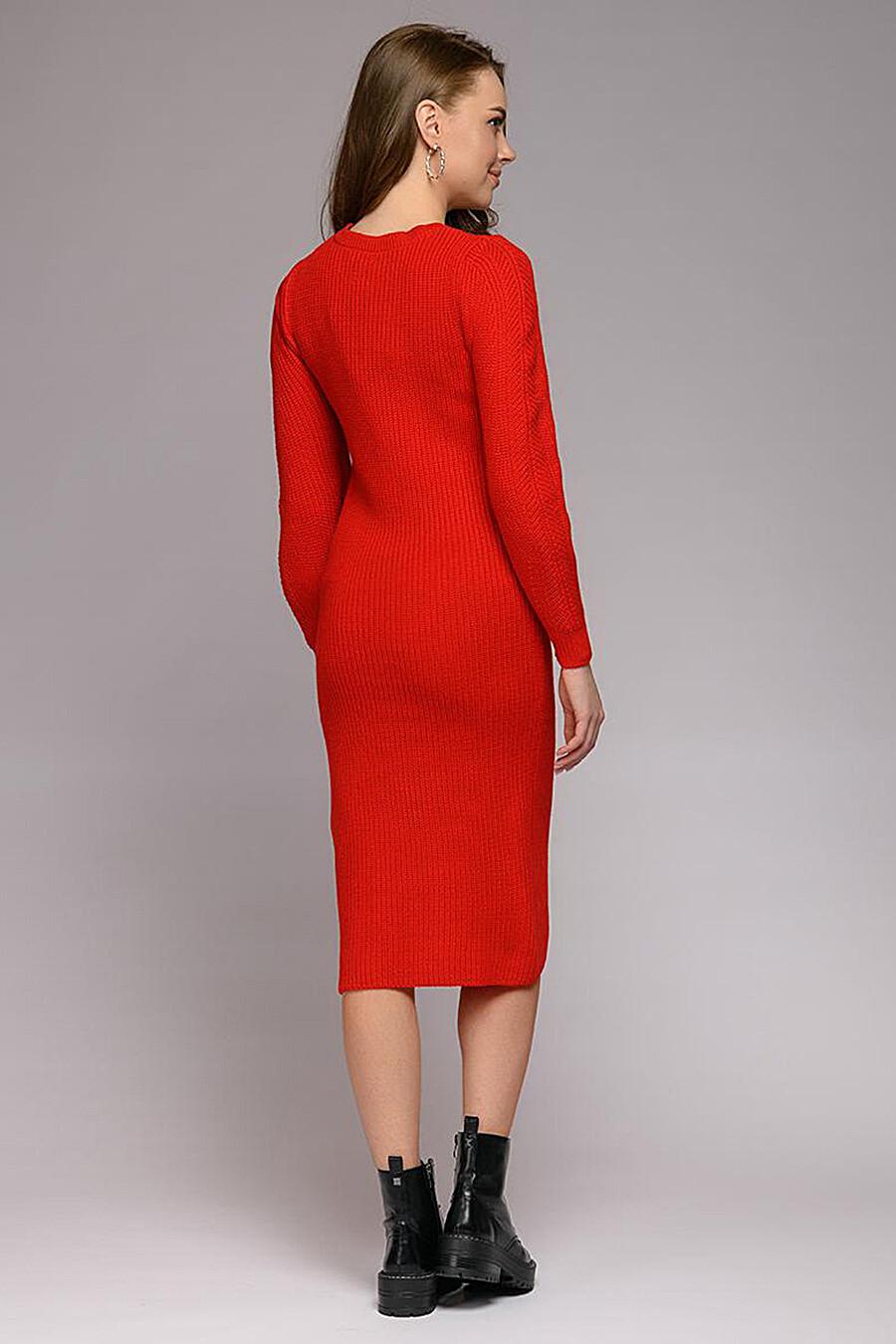 Платье 1001 DRESS (169553), купить в Moyo.moda