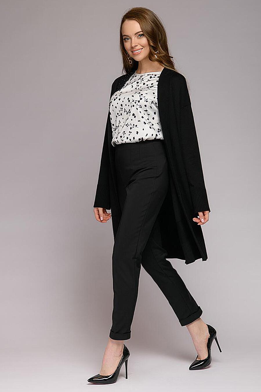 Кардиган 1001 DRESS (169554), купить в Moyo.moda