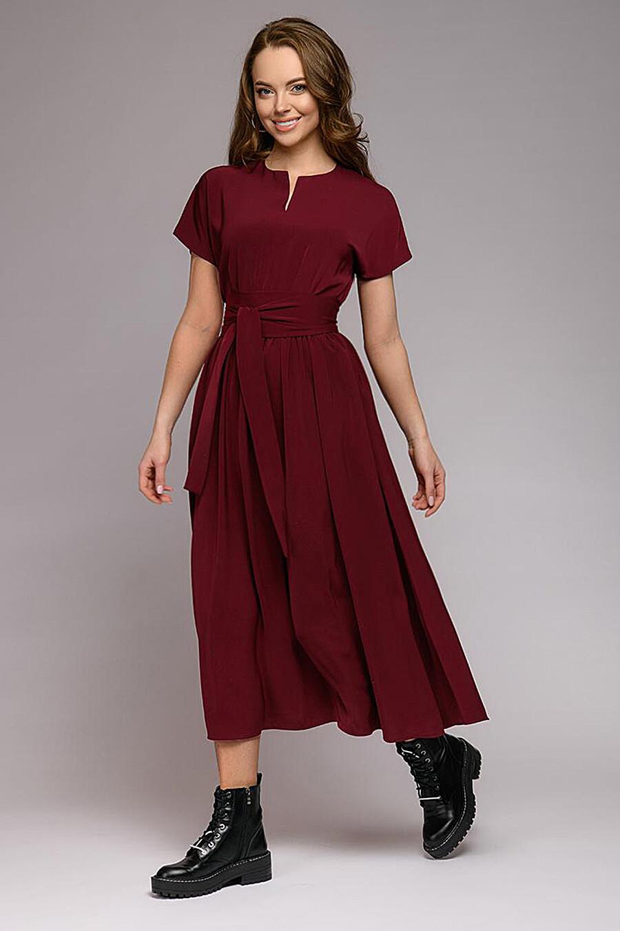 Платье для женщин 1001 DRESS 169555 купить оптом от производителя. Совместная покупка женской одежды в OptMoyo
