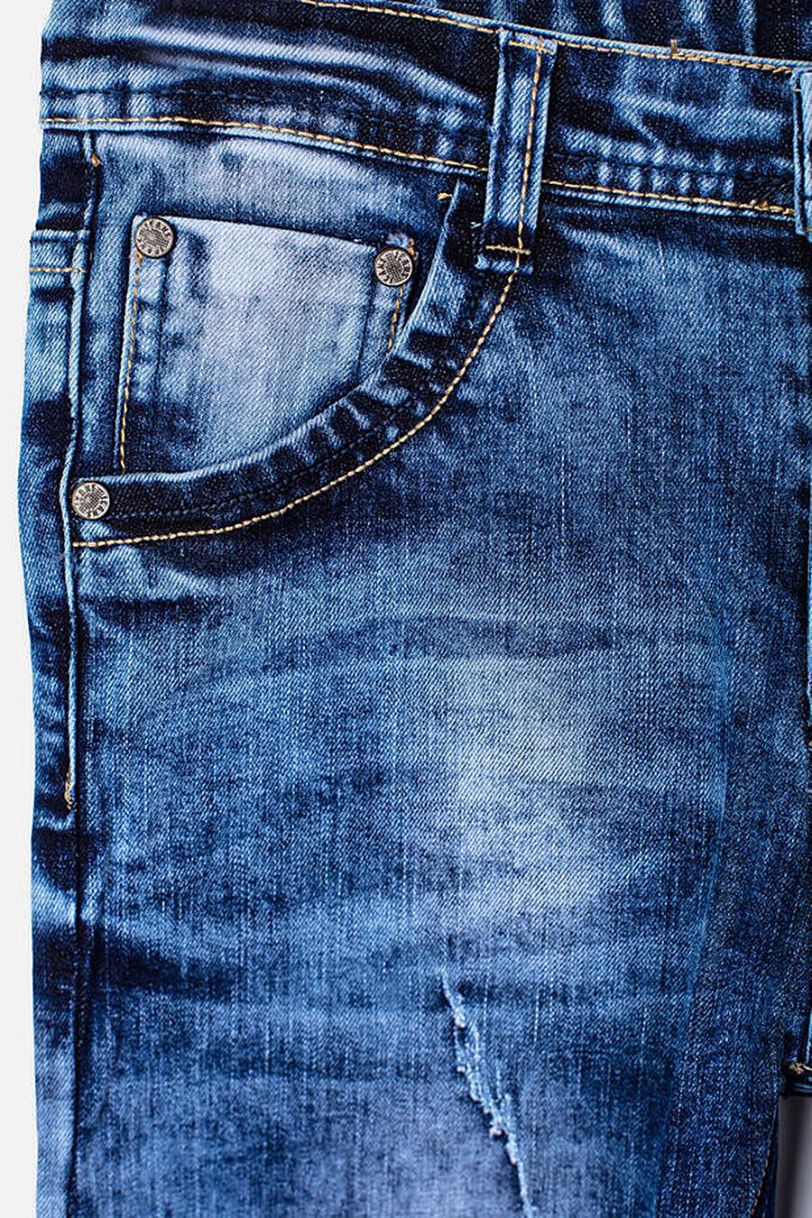 Джинсы для мальчиков PLAYTODAY 169580 купить оптом от производителя. Совместная покупка детской одежды в OptMoyo