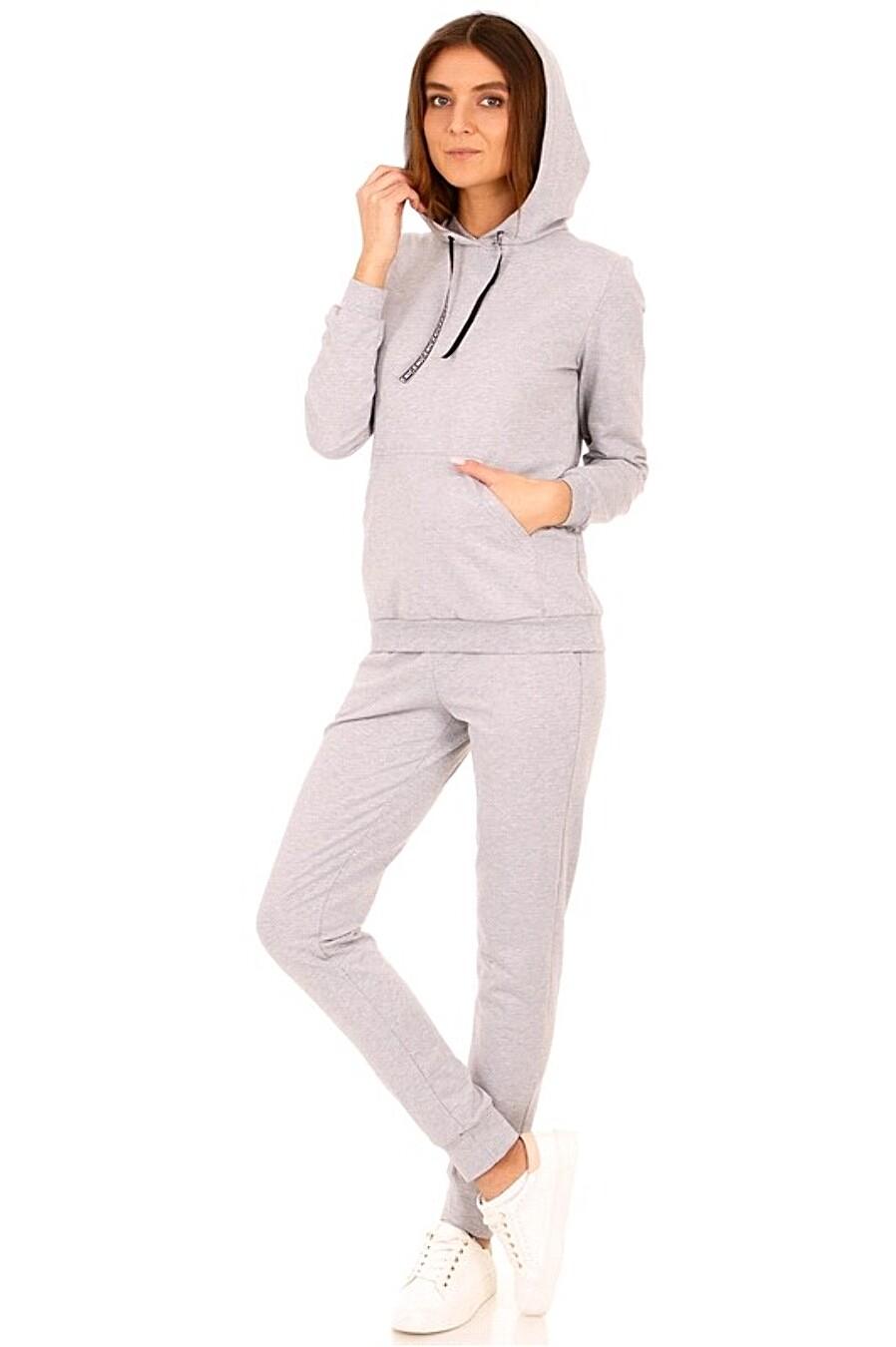 Комплект (худи+брюки) Archi (171365), купить в Moyo.moda