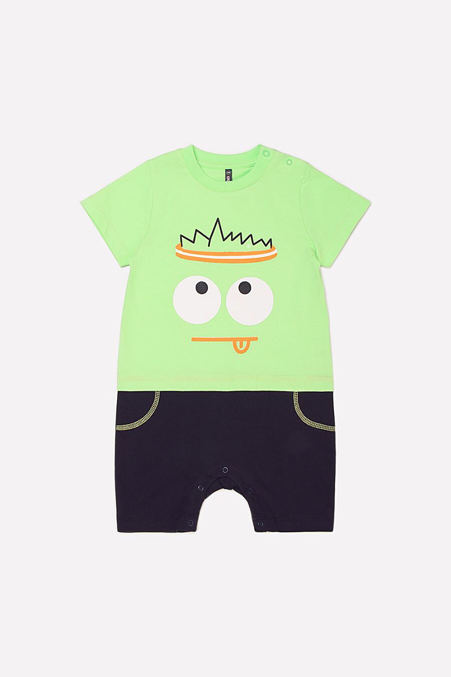 Комбинезон для мальчиков CROCKID 175719 купить оптом от производителя. Совместная покупка детской одежды в OptMoyo