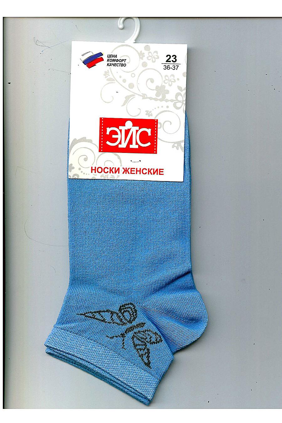 Носки для женщин CLEVER 175736 купить оптом от производителя. Совместная покупка женской одежды в OptMoyo