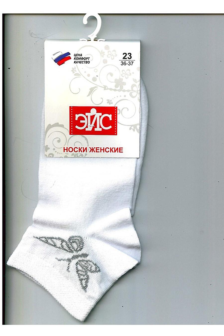Носки для женщин CLEVER 175737 купить оптом от производителя. Совместная покупка женской одежды в OptMoyo