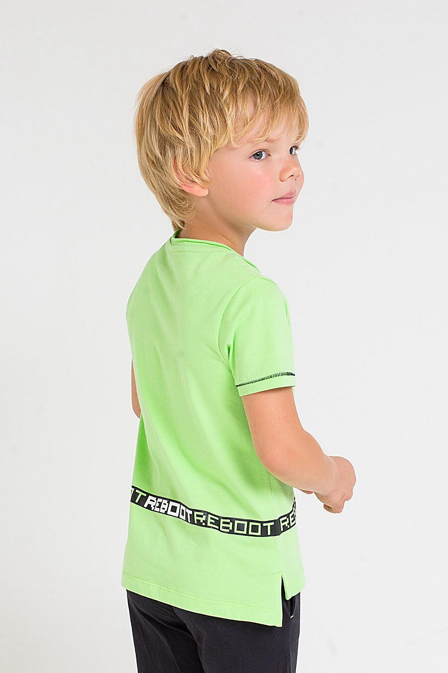 Футболка для мальчиков CROCKID 175740 купить оптом от производителя. Совместная покупка детской одежды в OptMoyo